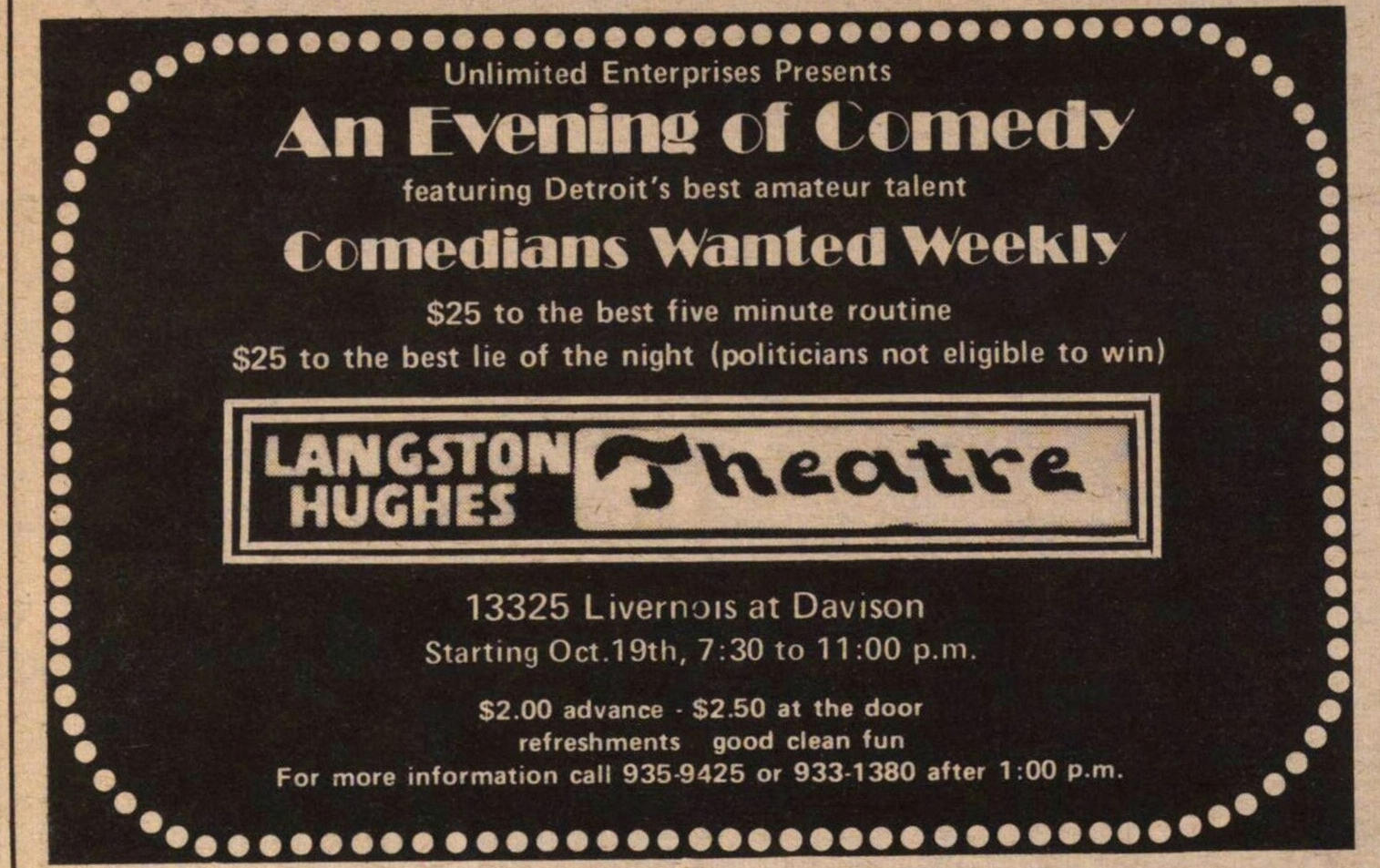 Langston Hughes Theatre image