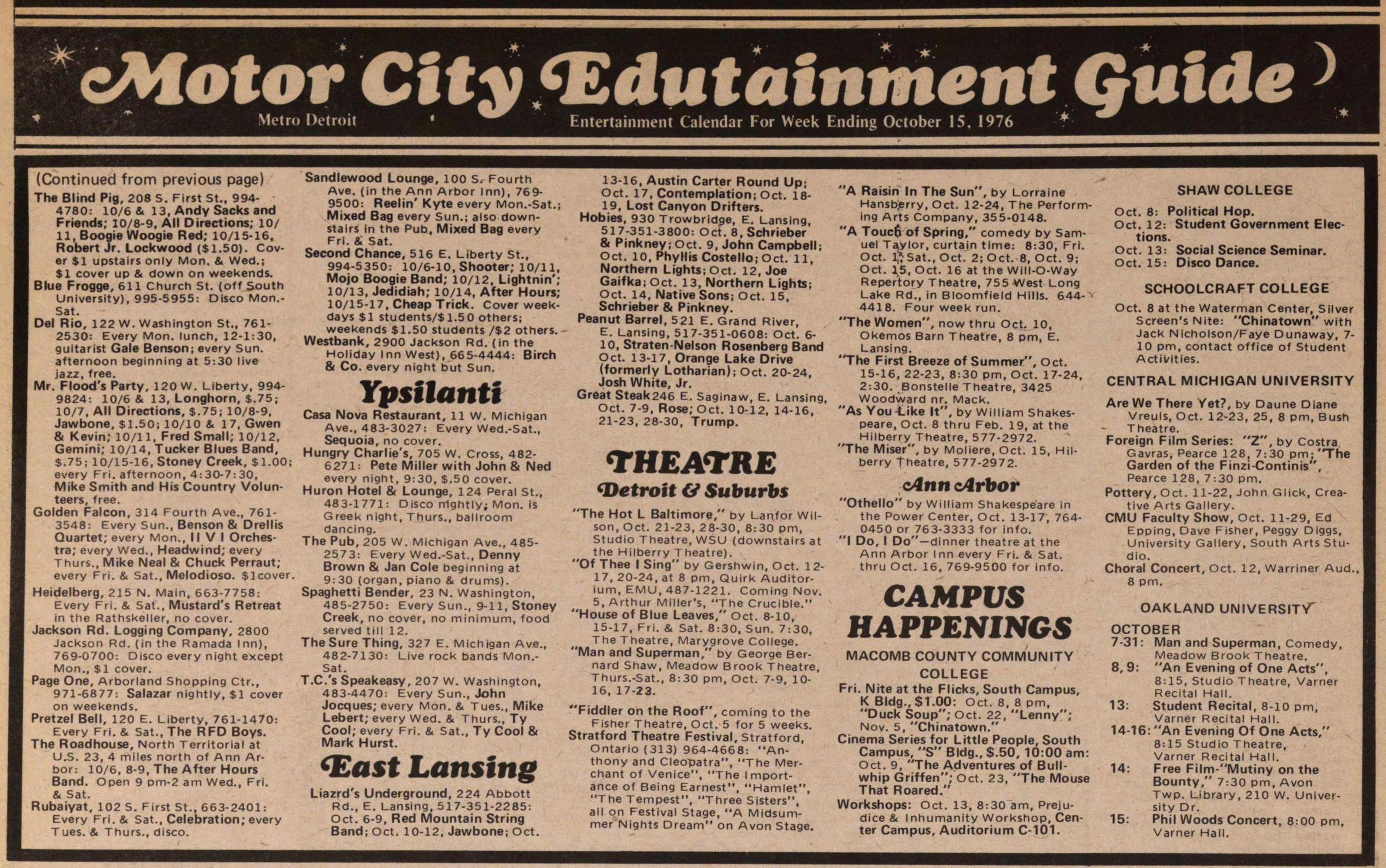 Motor City Edutainment Guide image