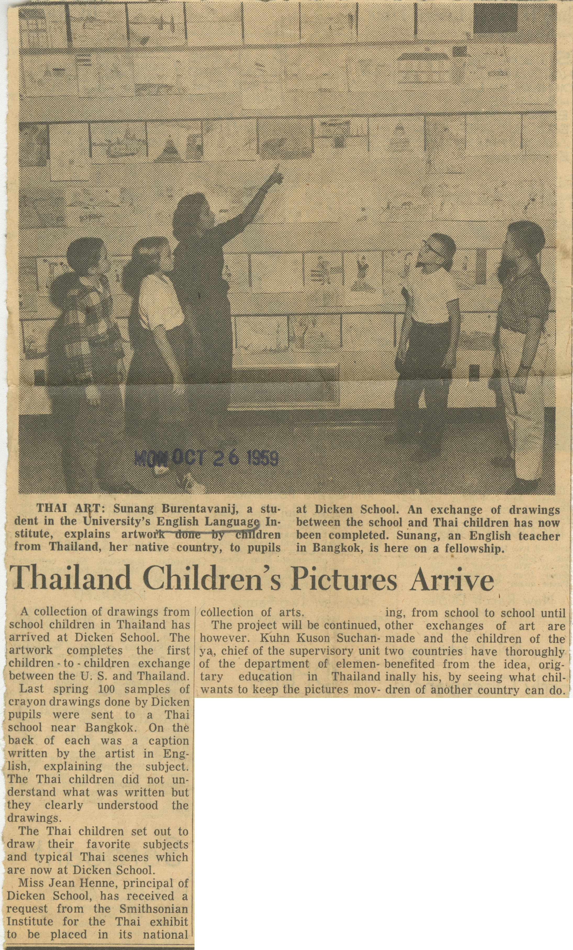Thailand Children's Pictures Arrive image
