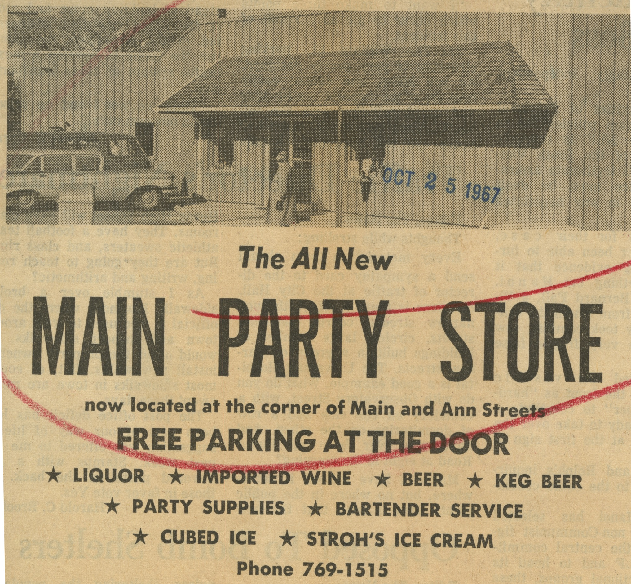 The All New Main Party Store - advertisement image