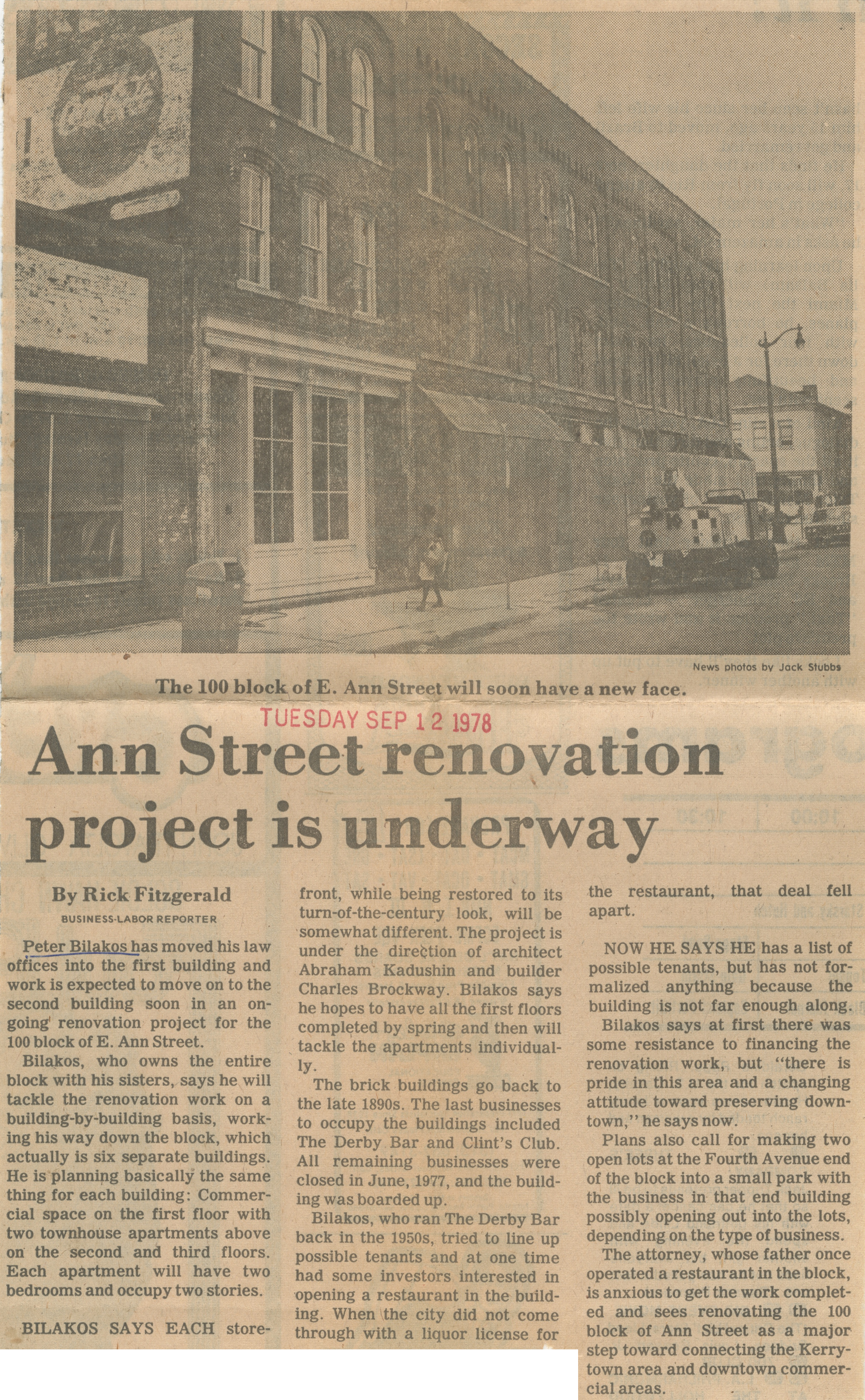 Ann Street Renovation Project Is Underway image