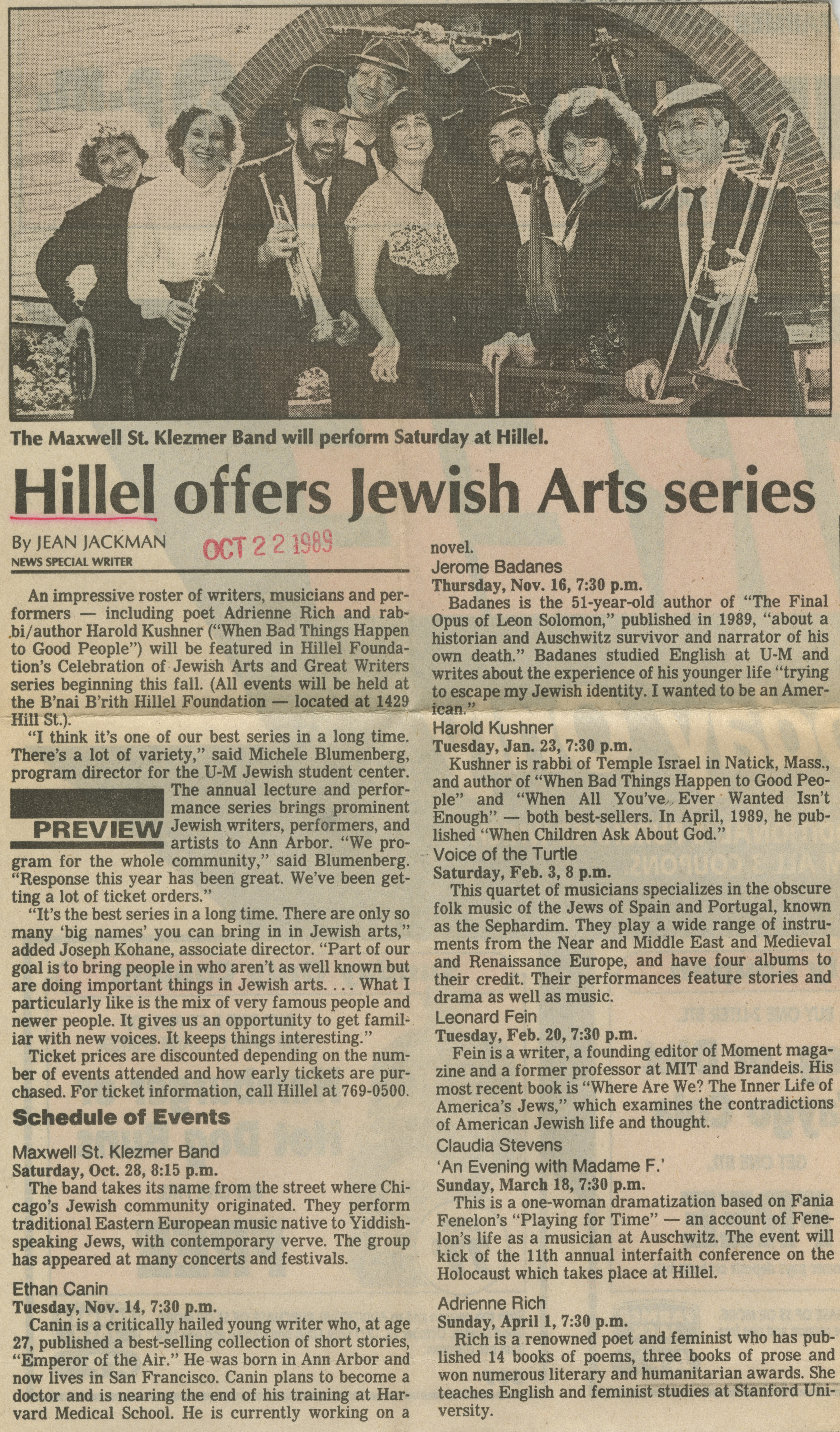 Hillel Offers Jewish Arts Series image
