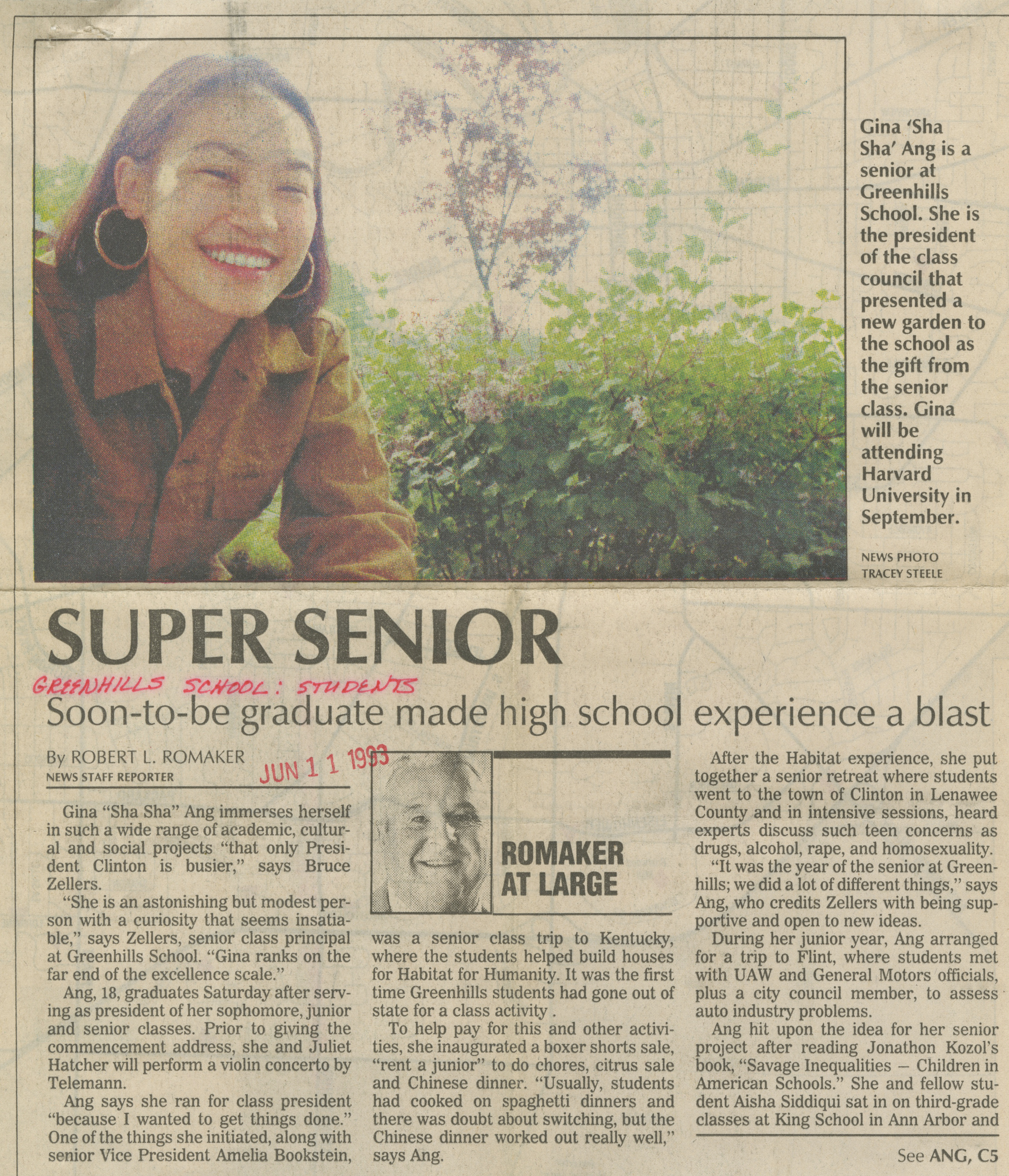 Super Senior image