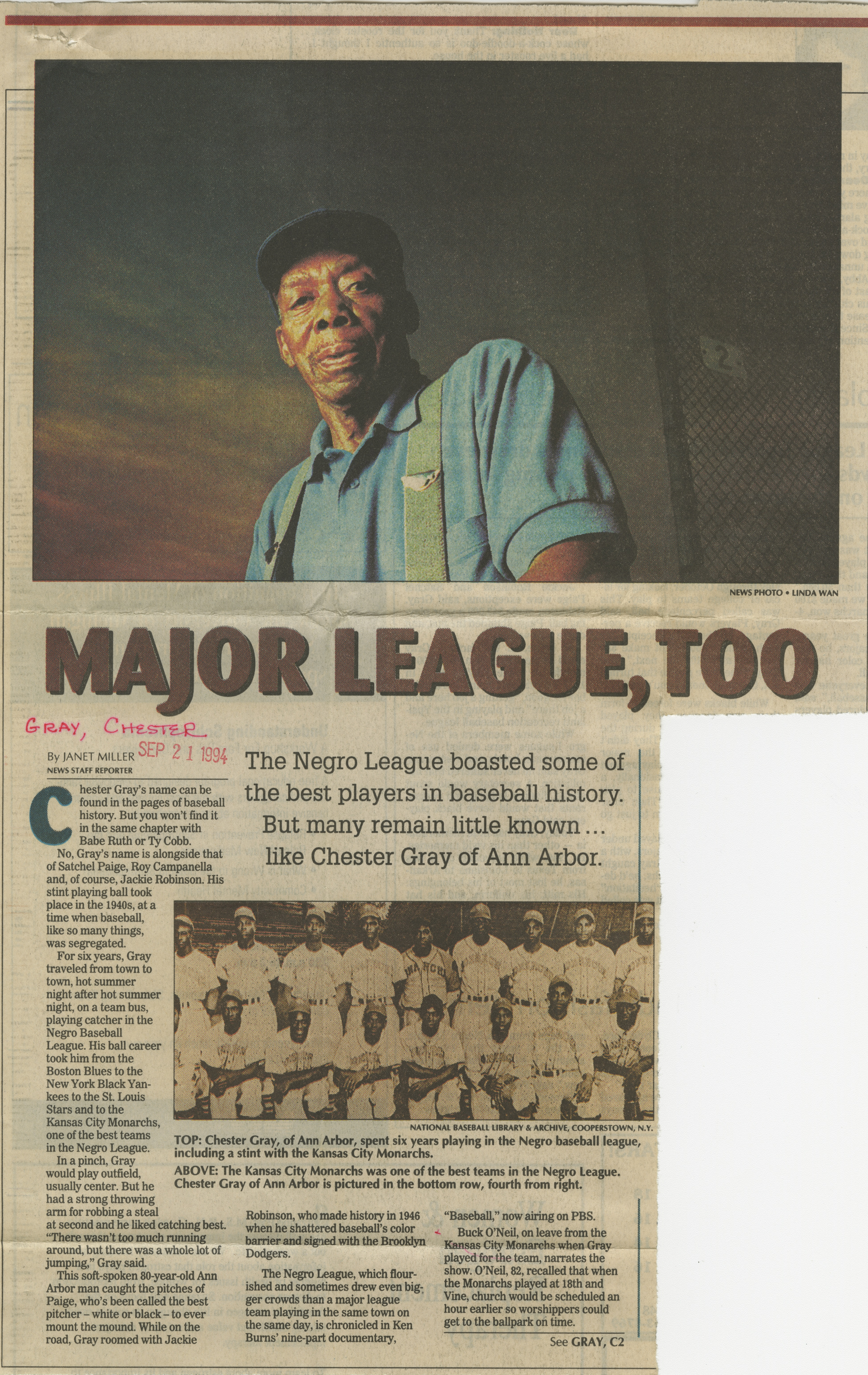 Major League, Too image