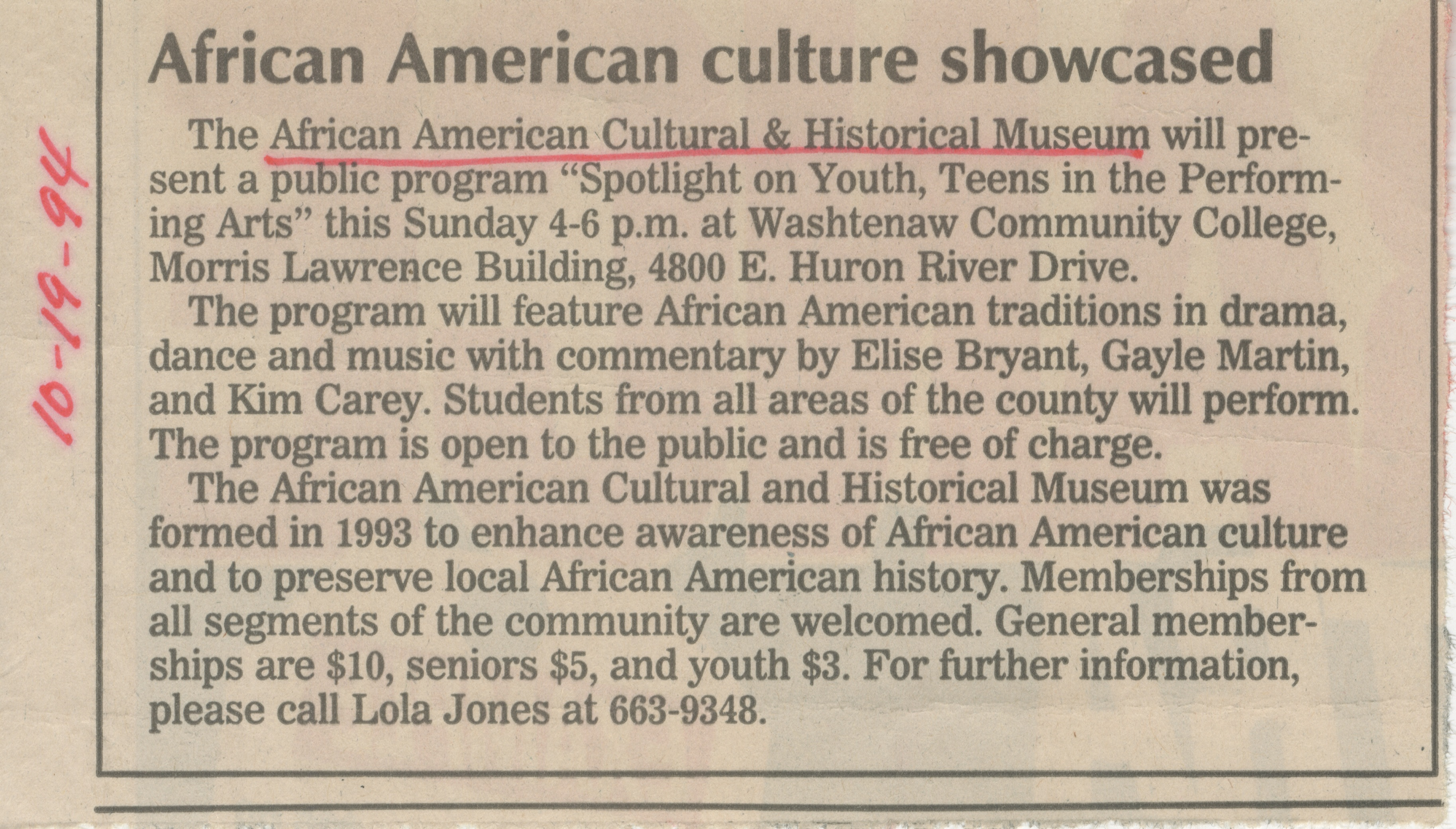 African American Culture Showcased  image