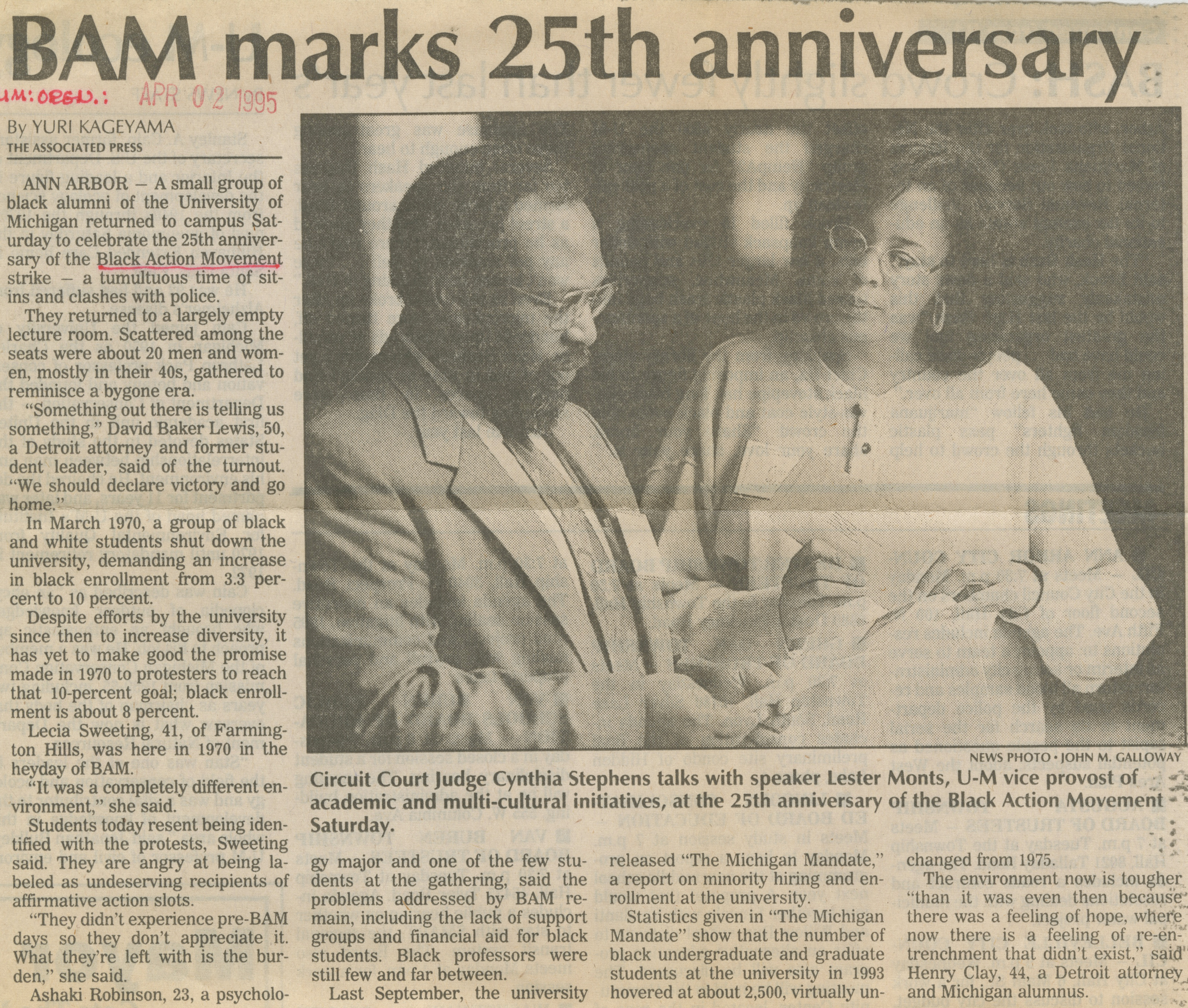 BAM Marks 25th Anniversary image