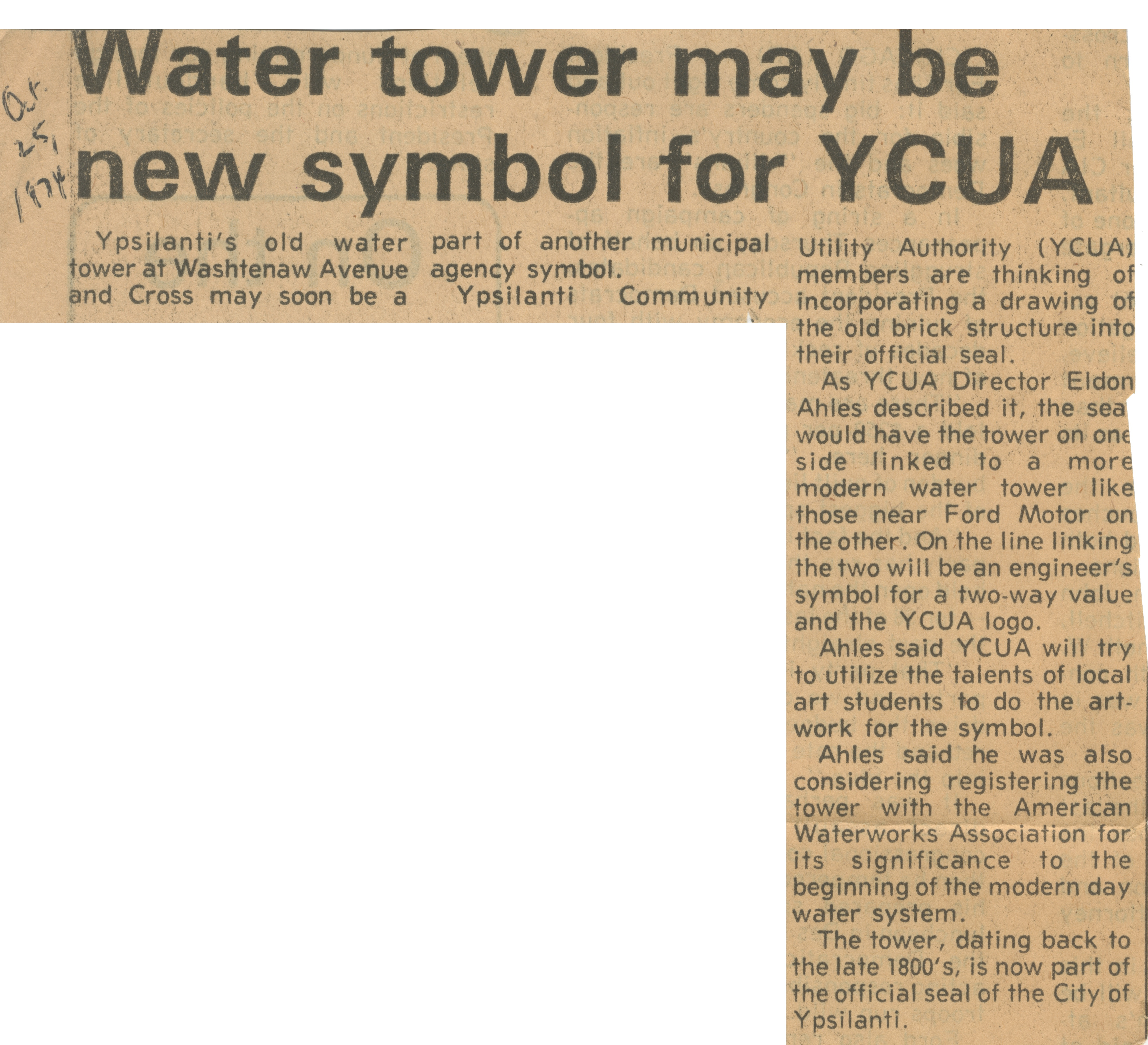 Water tower may be new symbol for YCUA image