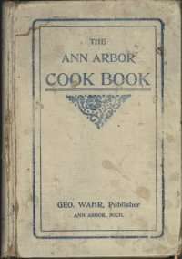Ann Arbor Cookbook.  2nd Edition, revised and expanded image