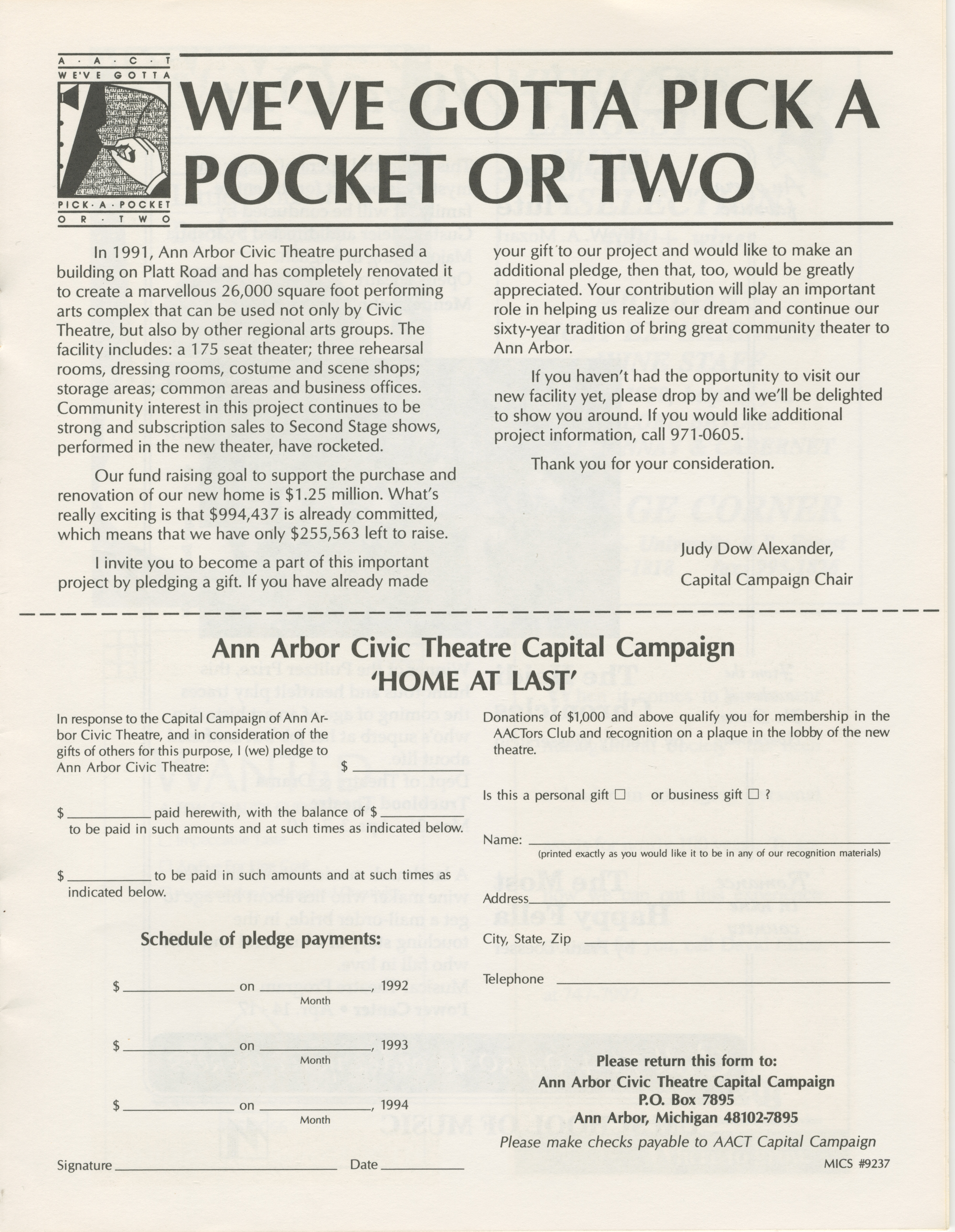 Ann Arbor Civic Theatre Program: Much Ado about Nothing, February 23, 1994 image