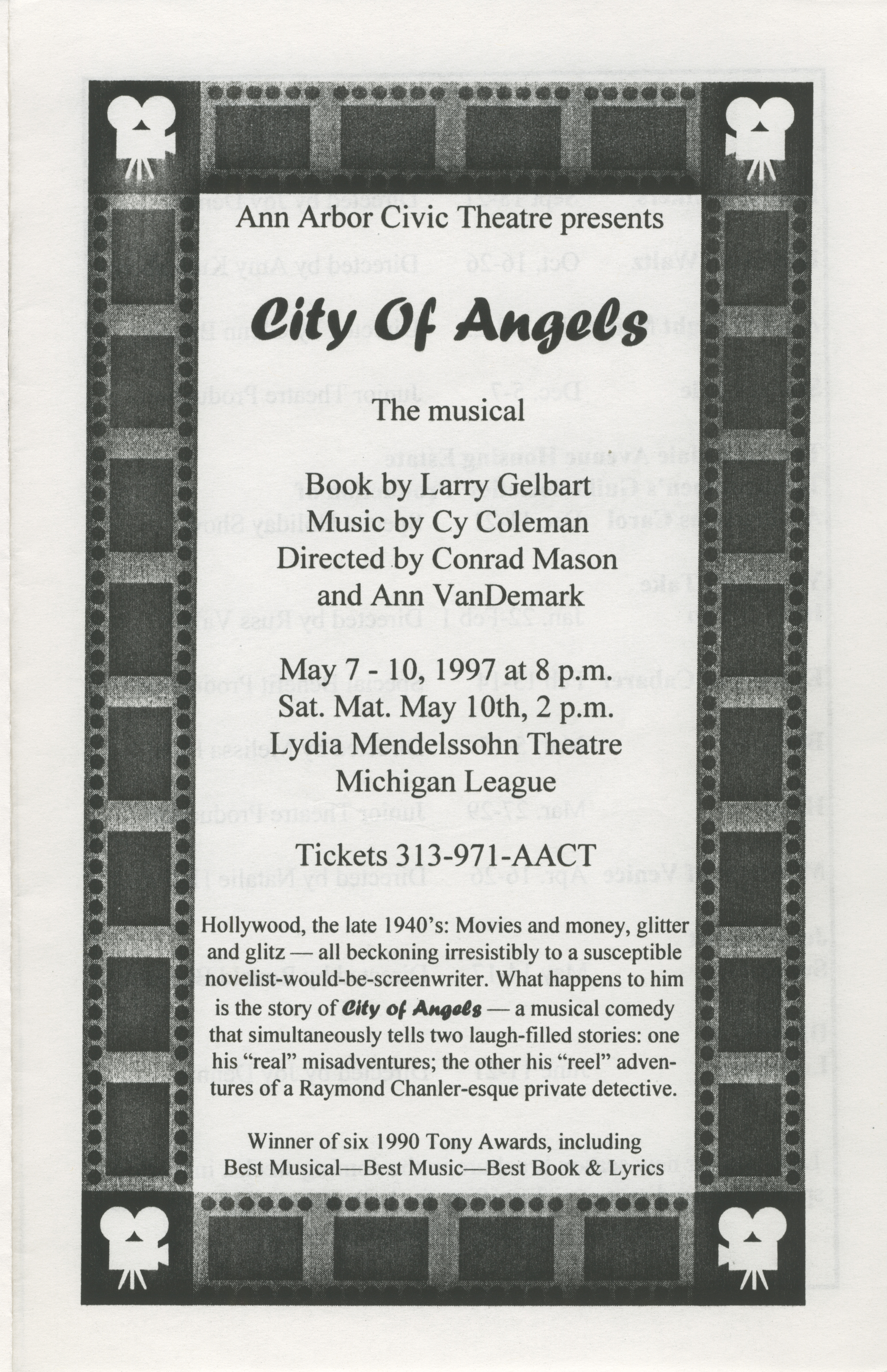 Ann Arbor Civic Theatre Program: The Sisters Rosensweig, April 03, 1997 image