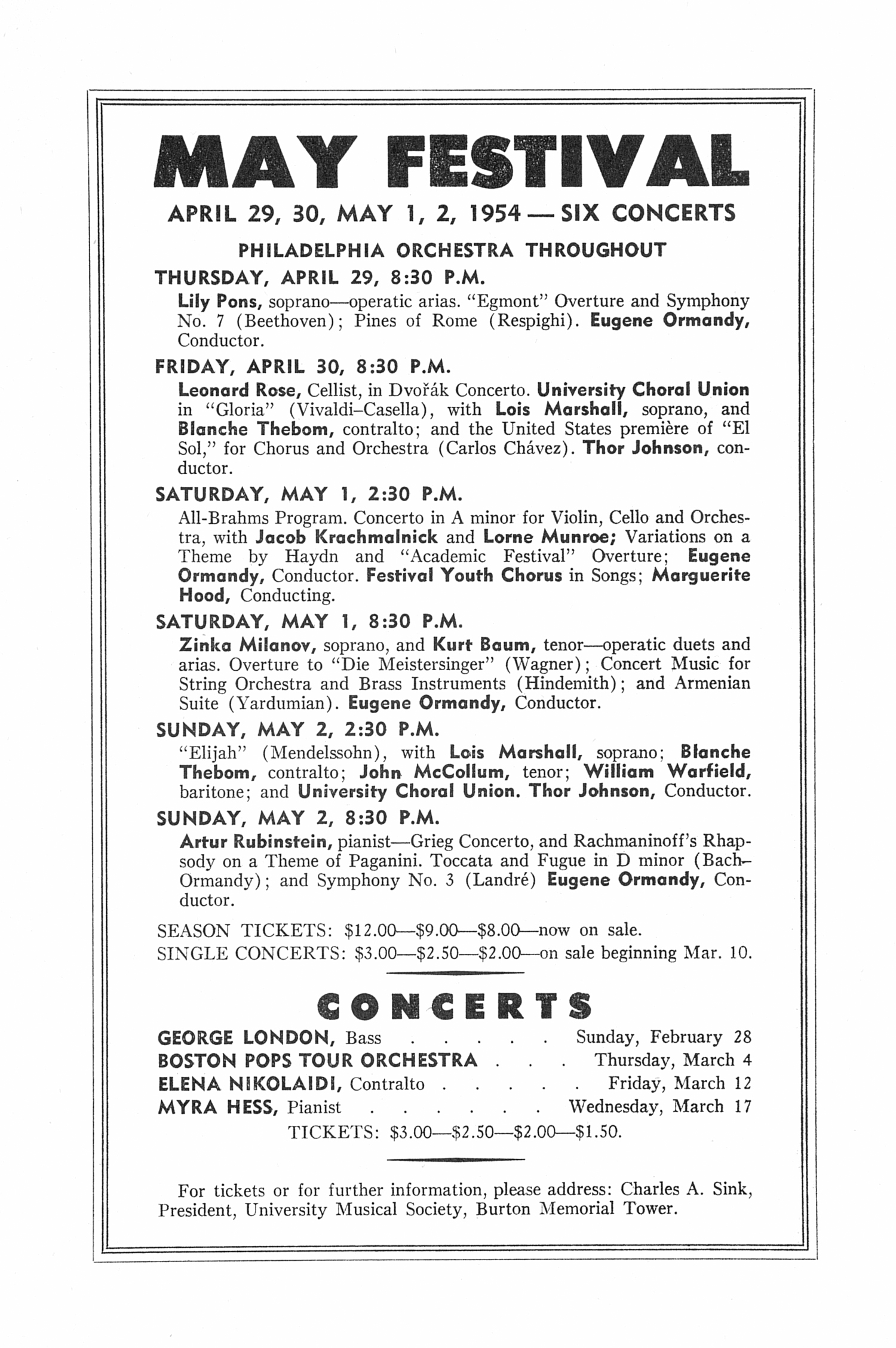 UMS Concert Program, February 20, 1954: Fourteenth Annual Chamber Music Festival -- Reginald Kell Players image