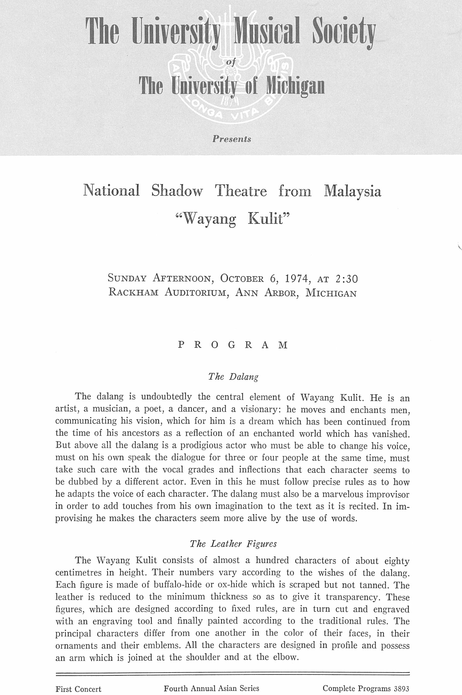 "UMS Concert Program, October 6, 1974: National Shadow Theatre From Malaysia ""wayang Kulit"" --  image"