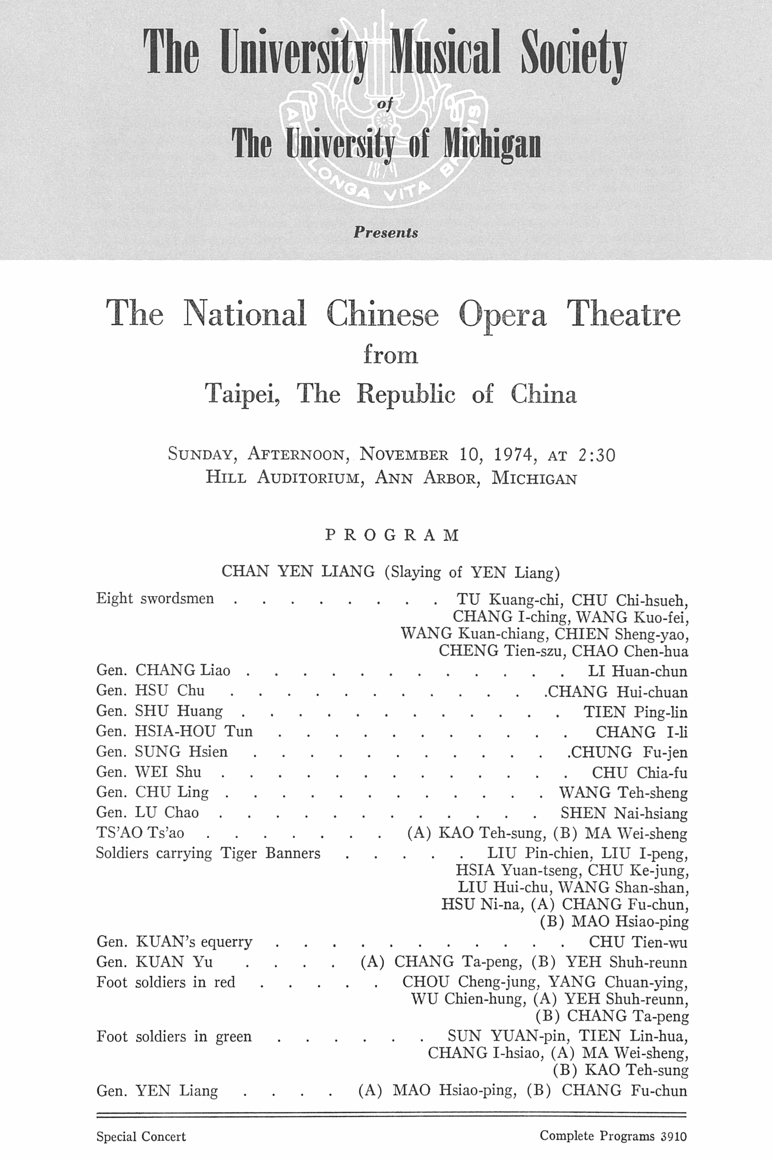UMS Concert Program, November 10, 1974: The National Chinese Opera Theatre --  image