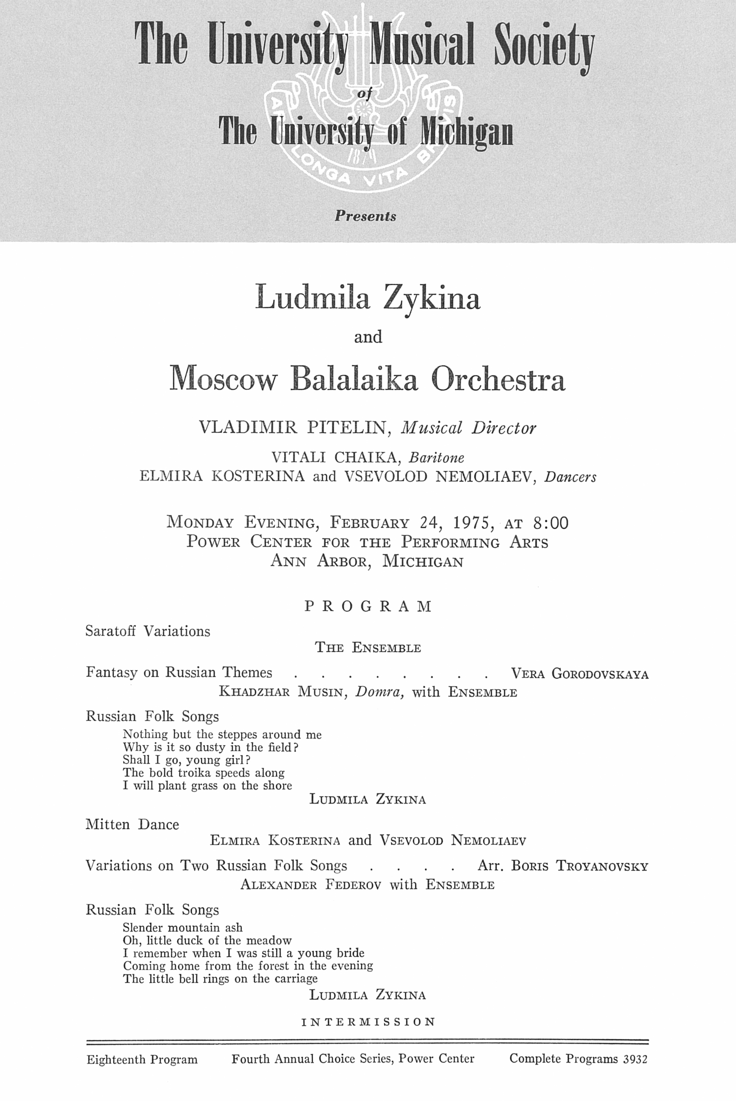 UMS Concert Program, February 24, 1975: Ludmila Zykina And Moscow Balalaika Orchestra --  image