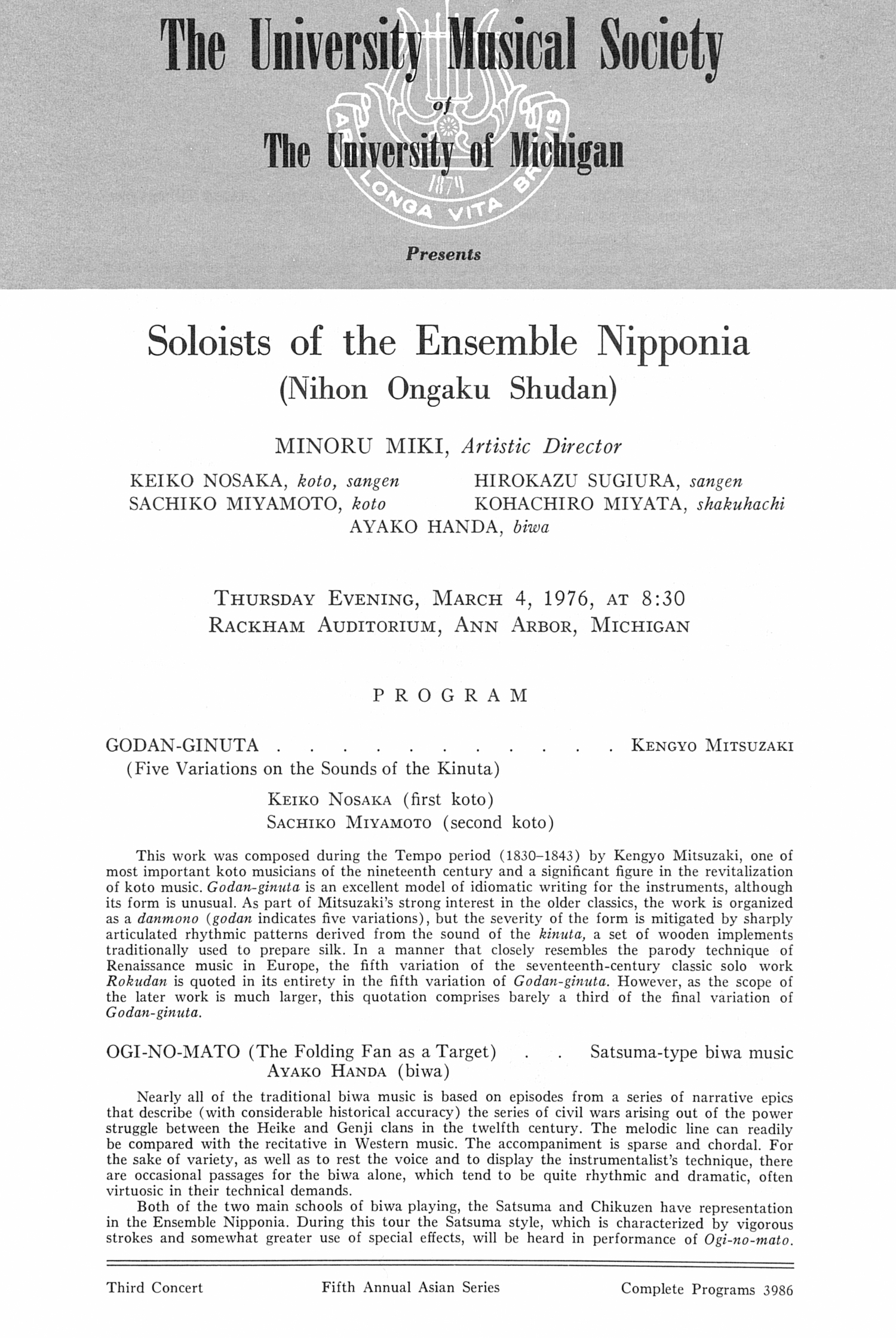 UMS Concert Program, March 4, 1976: Soloists Of The Ensemble Nipponia -- Nihon Ongaku Shudan image