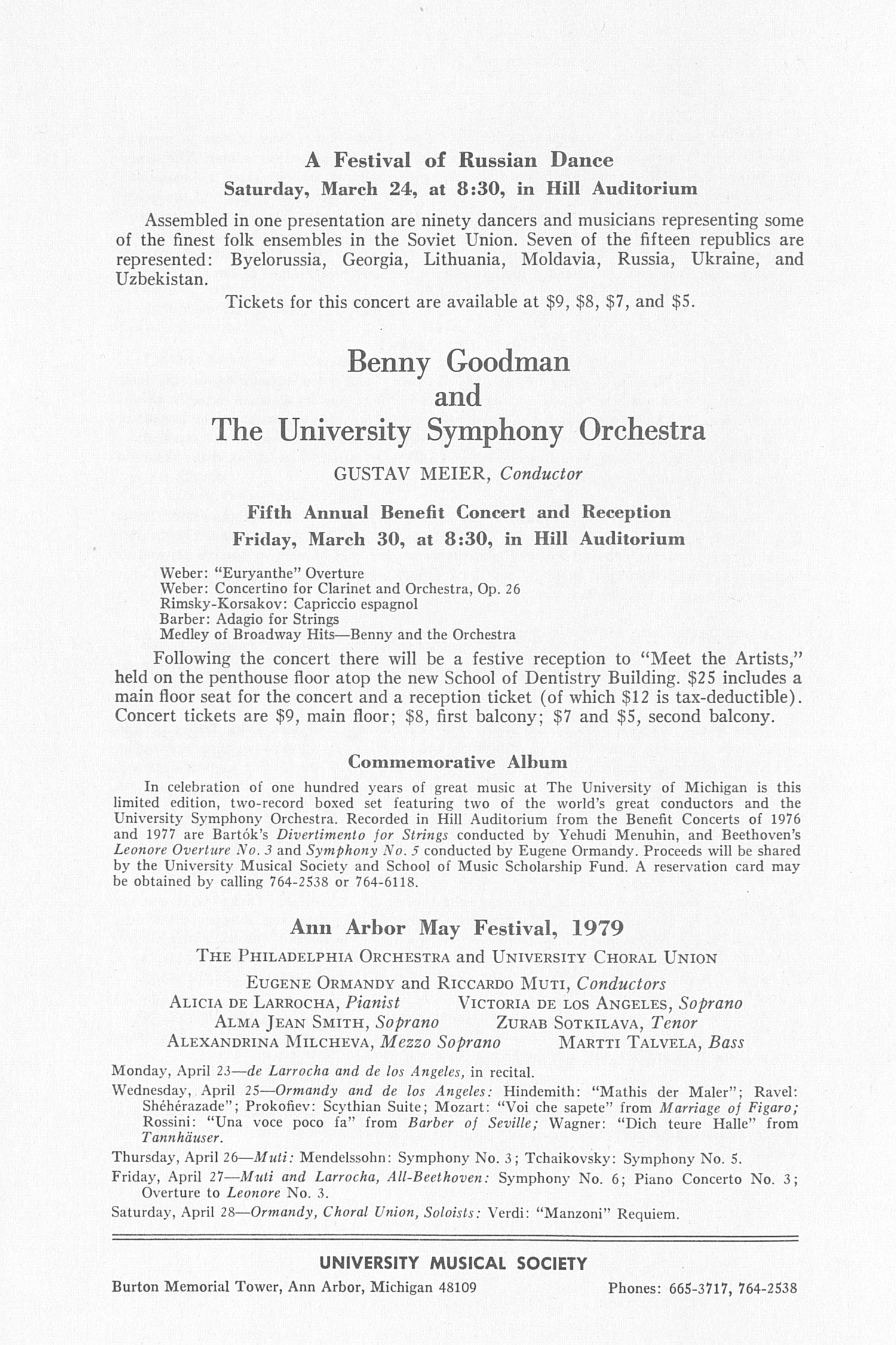 UMS Concert Program, March 21, 1979: Guarneri String Quartet --  image