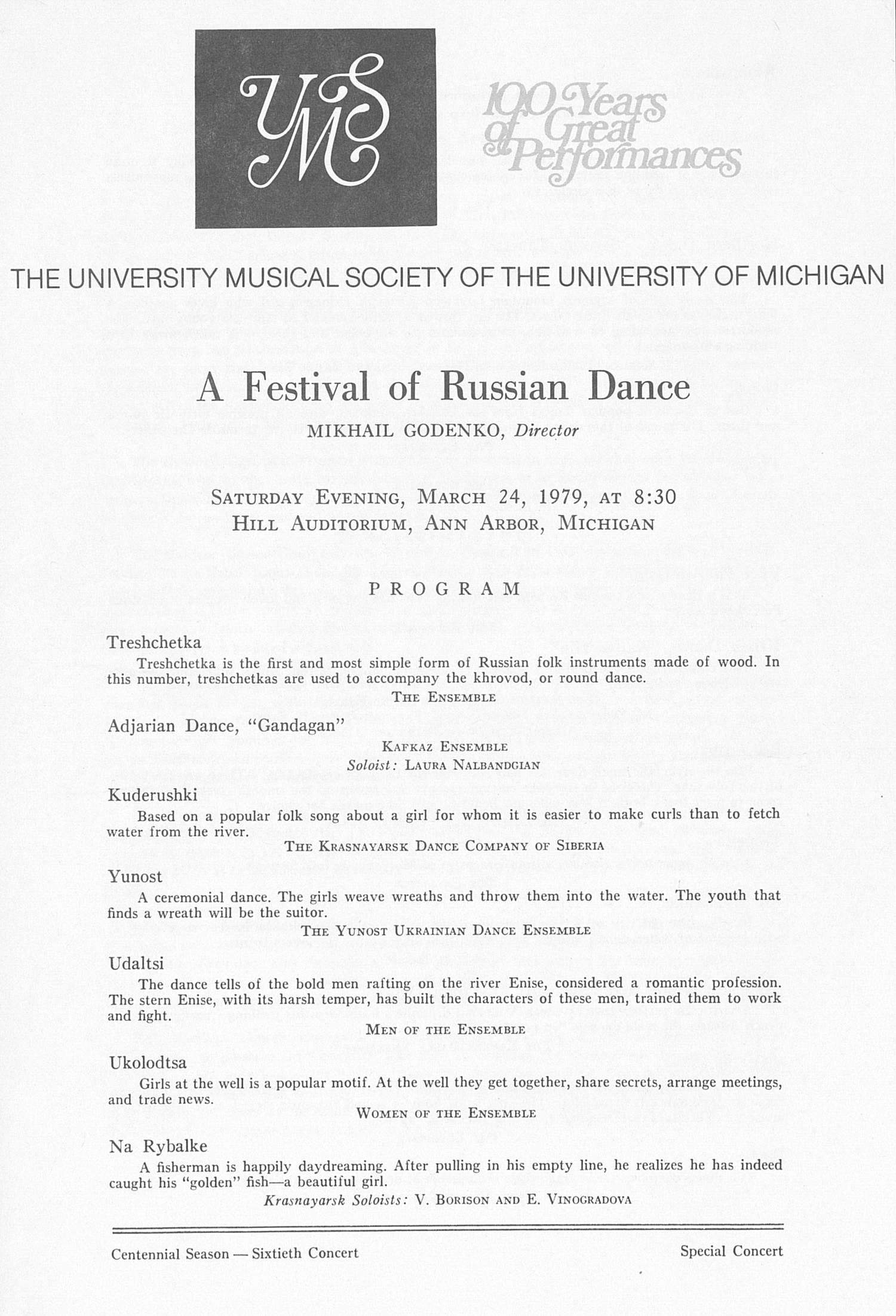 UMS Concert Program, March 24, 1979: A Festival Of Russian Dance -- Mikhail Godenko image