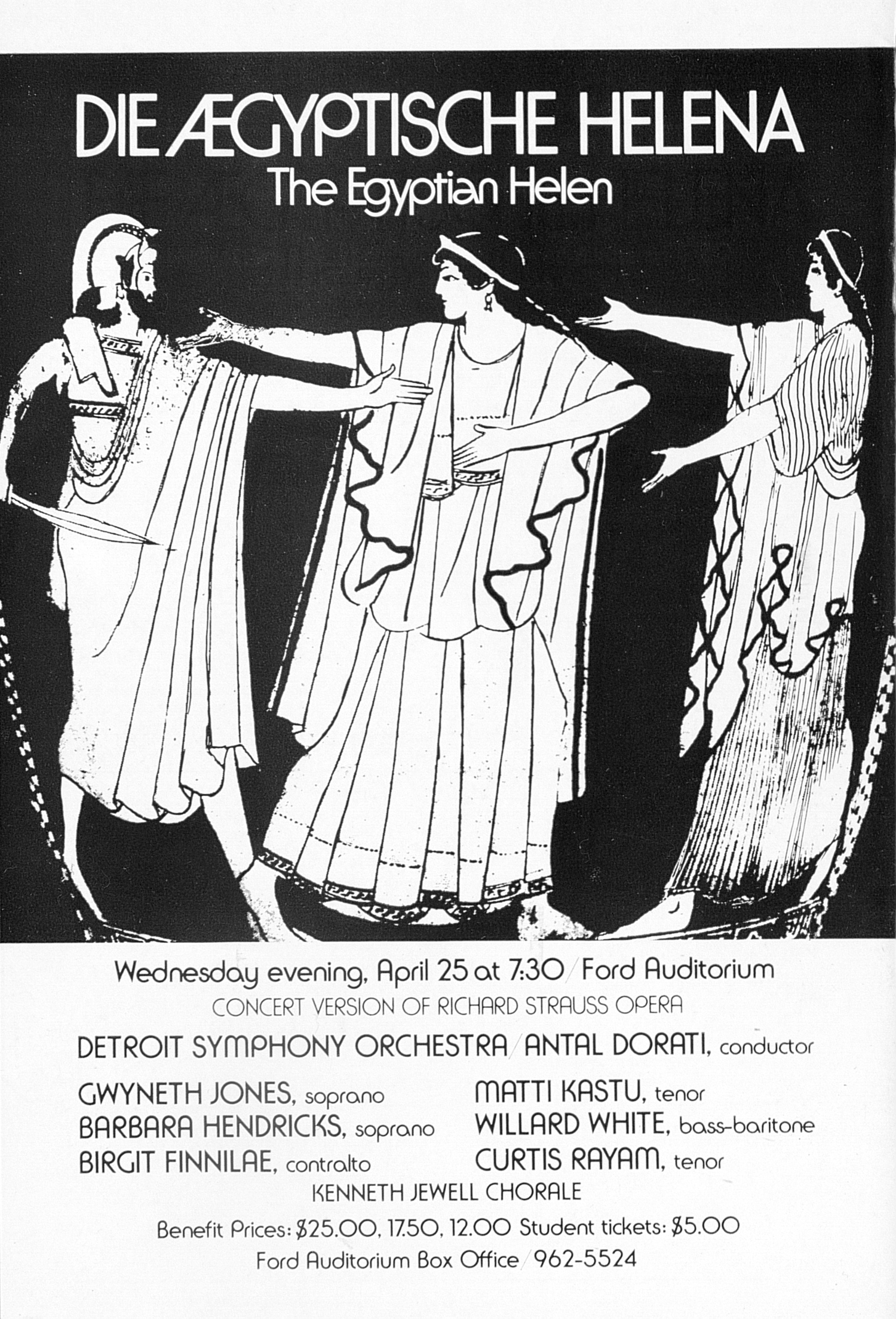 UMS Concert Program, March 25: Detroit Symphony Orchestra -- Antal Dorati image