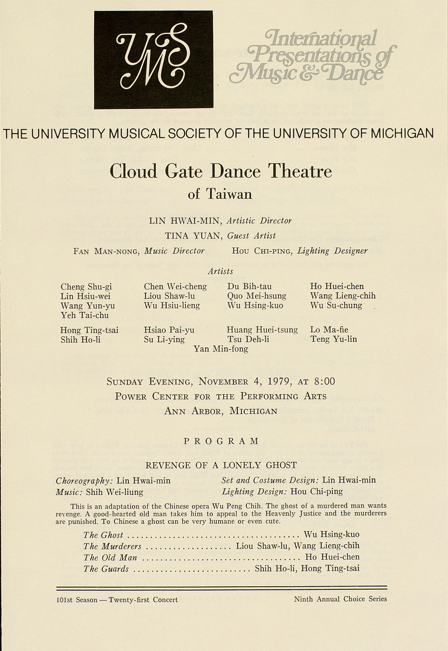 UMS Concert Program, November 4, 1979: International Presentations Of Music & Dance -- Cloud Gate Dance Theatre image