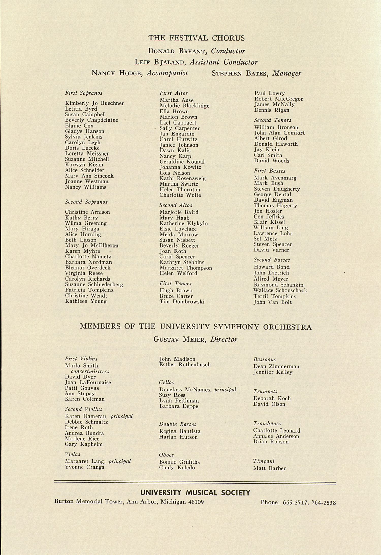UMS Concert Program, February 24, 1980: Founders Day Concert --  image