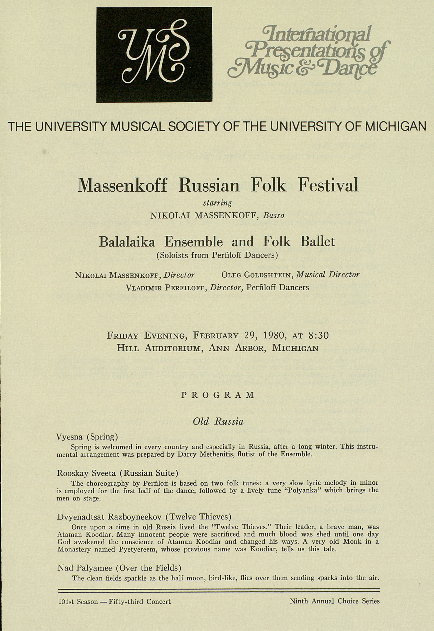 UMS Concert Program, February 29, 1980: Massenkoff Russian Folk Festival --  image