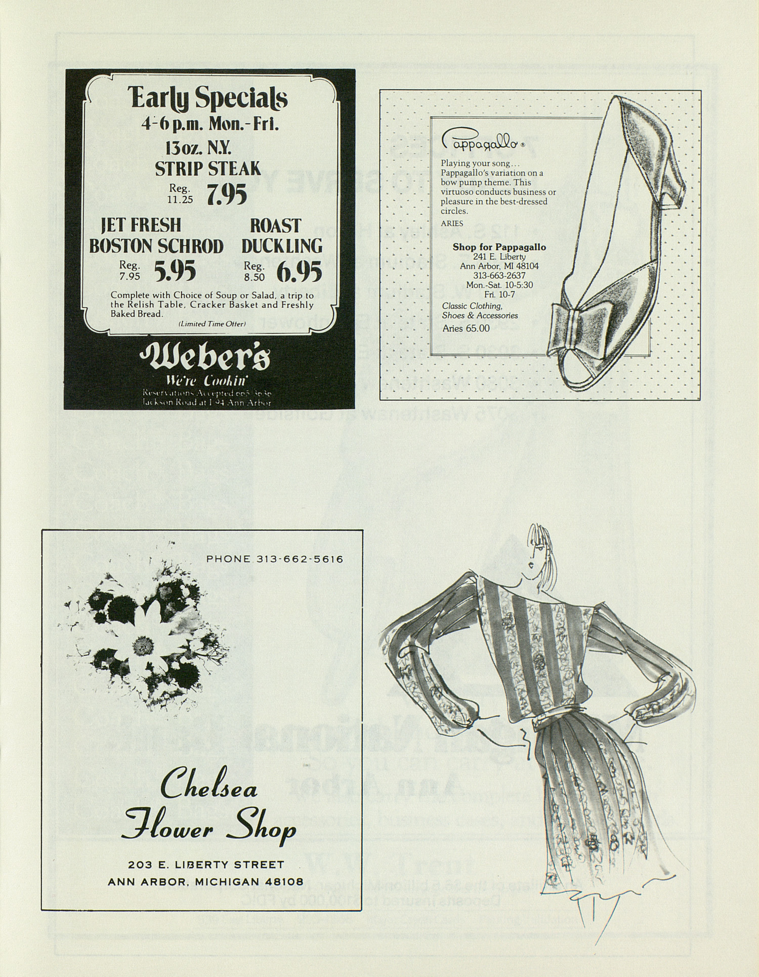 UMS Concert Program, 24 September 1982: University Musical Society --  image
