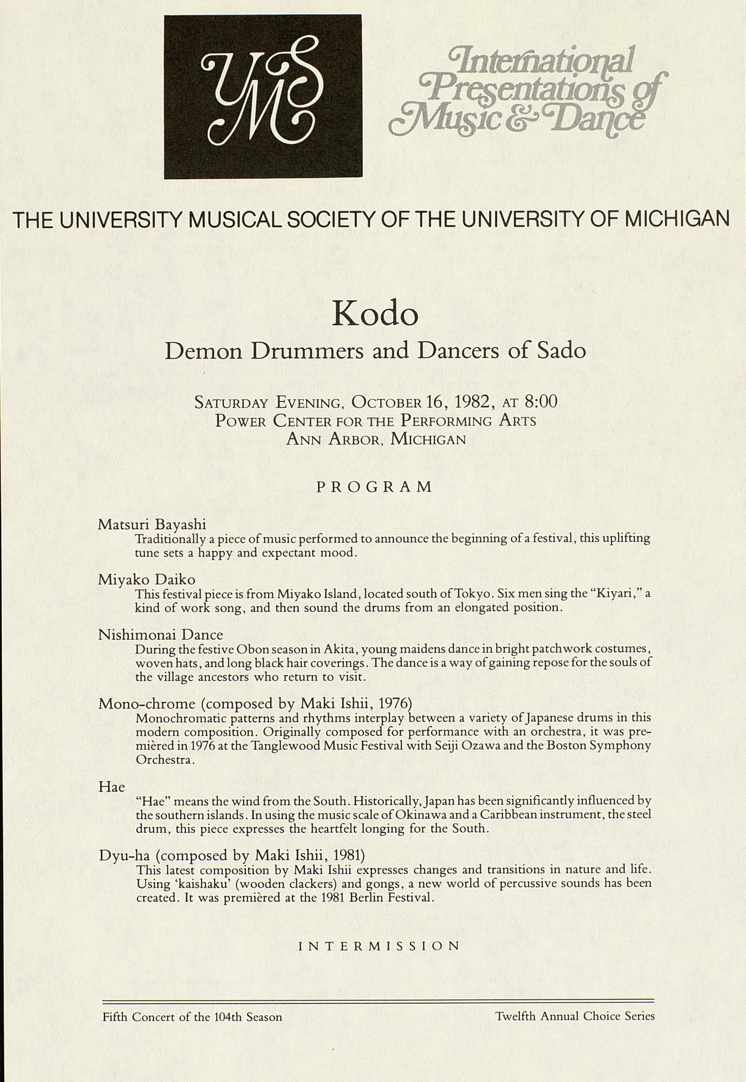 UMS Concert Program, October 16, 1982: International Presentations Of Music & Dance --  image