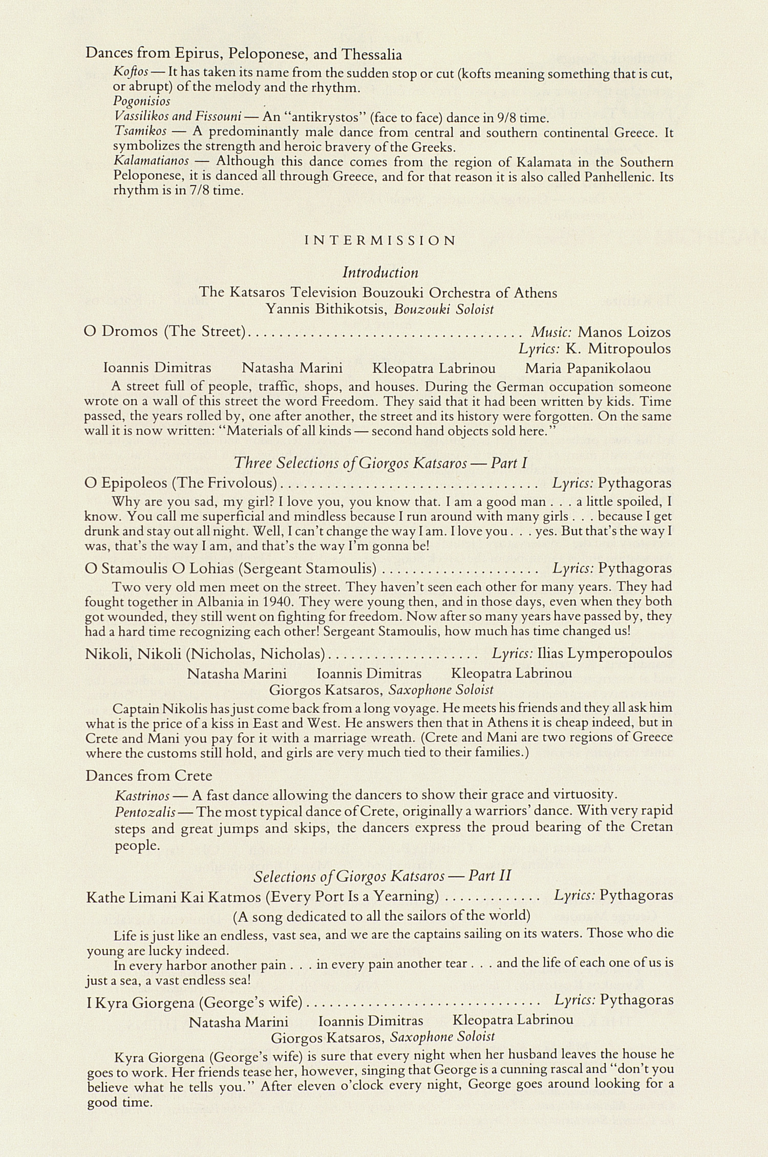 UMS Concert Program, October 6, 1985: Kalidoskopio Of Greece --  image