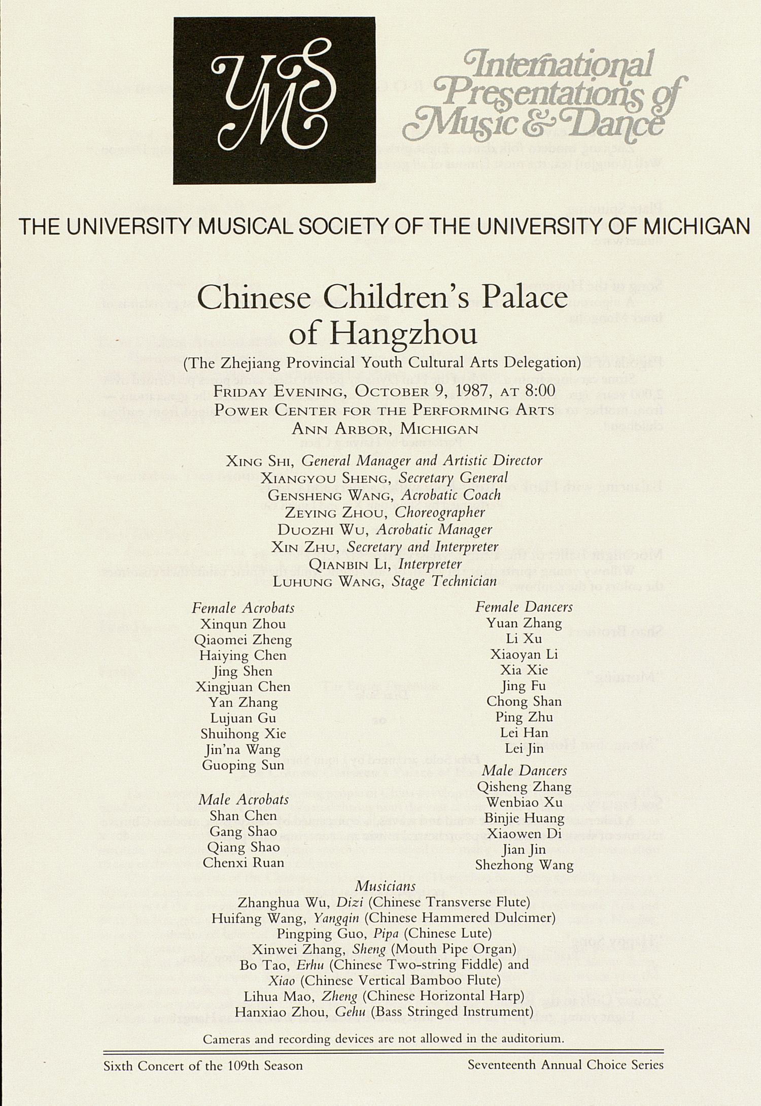 UMS Concert Program, October 9, 1987: Chinese Children's Palace Of Hangzhou --  image
