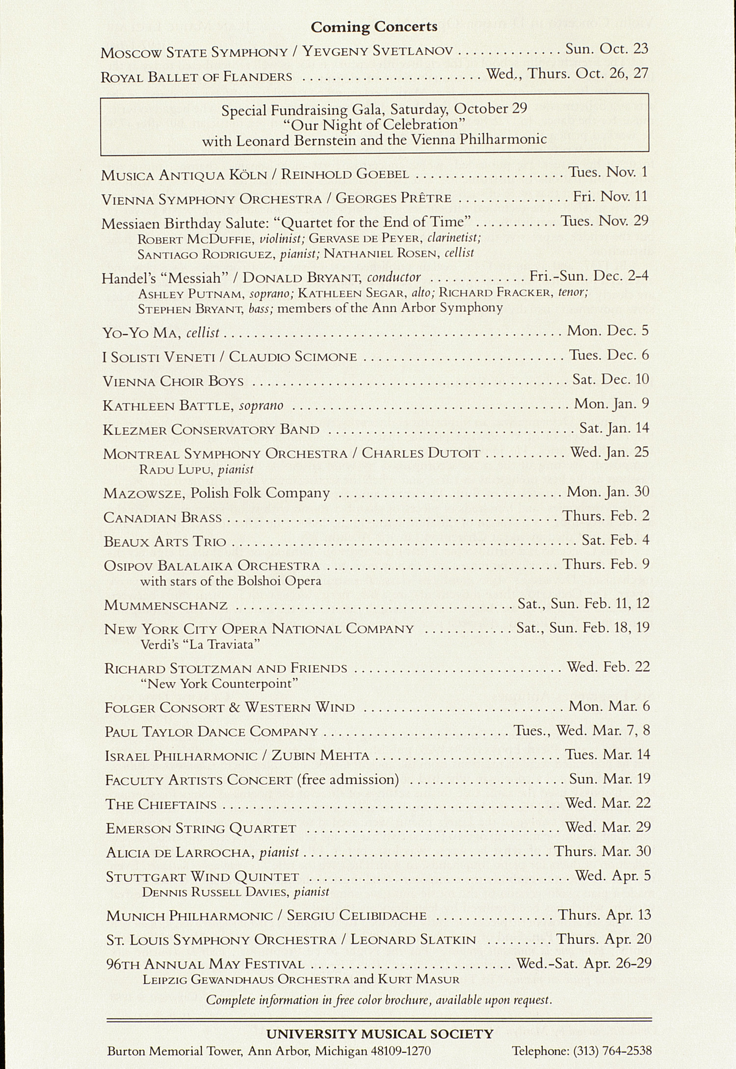 UMS Concert Program, October 15, 1988: International Presentations Of Music & Dance -- Paillard Chamber Orchestra image