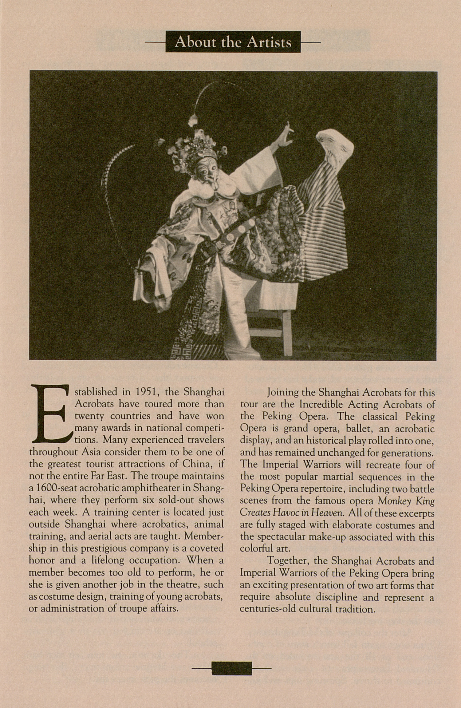UMS Concert Program, October 28, 1990: The Shanghai Acrobats And Imperial Warriors Of The Peking Opera --  image