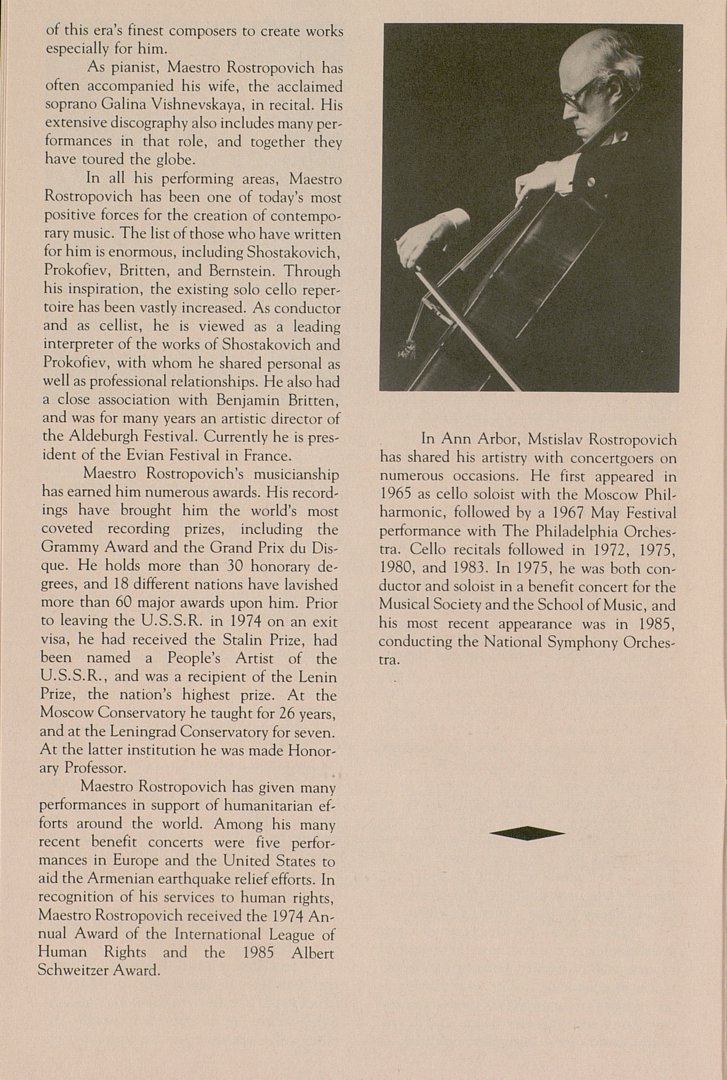UMS Concert Program, October 12, 1991: University Musical Society -- National Symphony Orchestra image