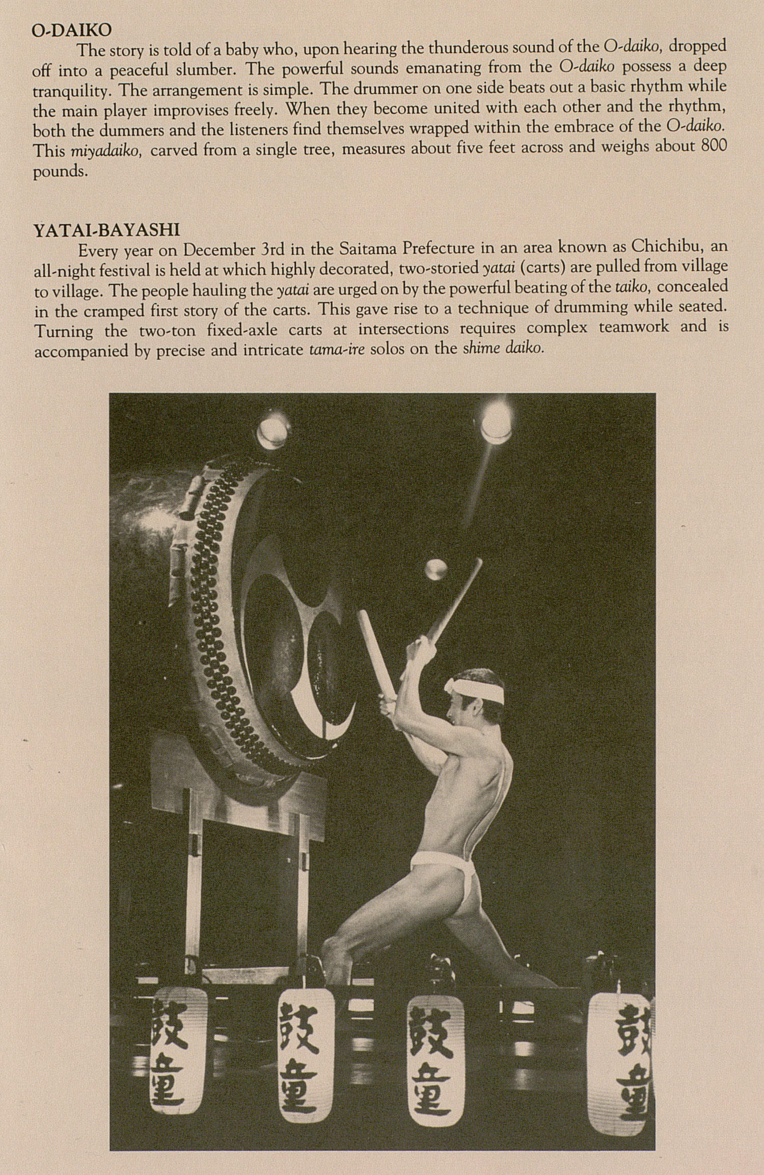 UMS Concert Program, February 19-20, 1992: Kodo --  image