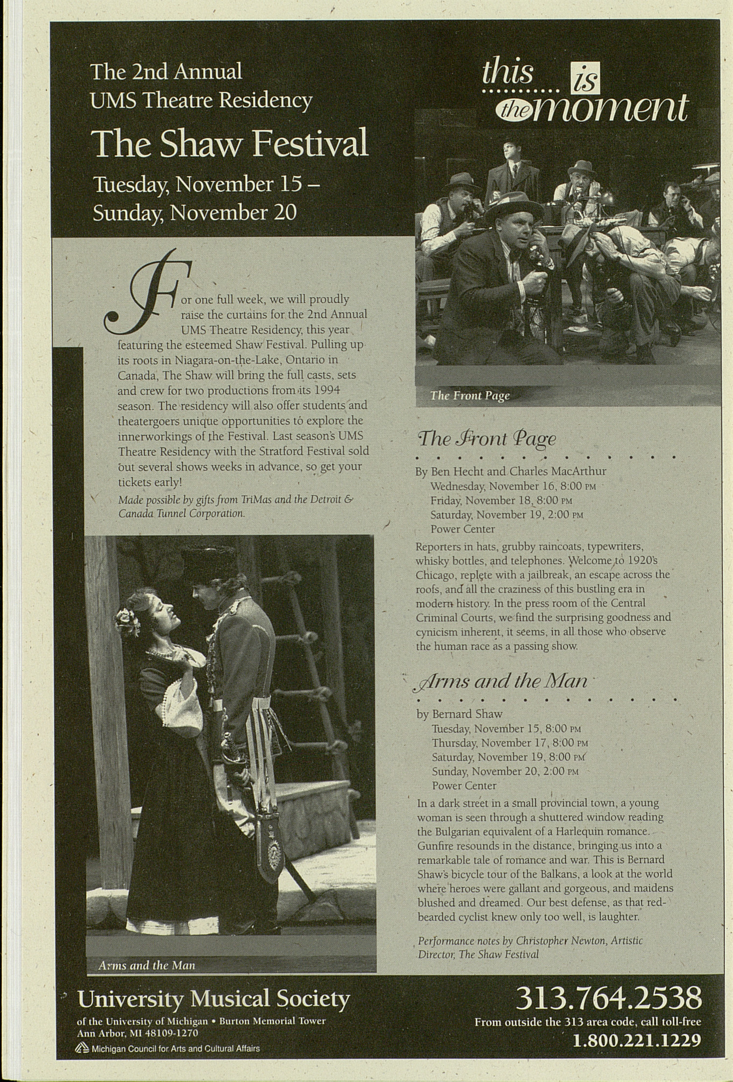 UMS Concert Program, Saturday Oct. 01 To 21: University Musical Society: 1994-1995 Fall - Saturday Oct. 01 To 21 --  image