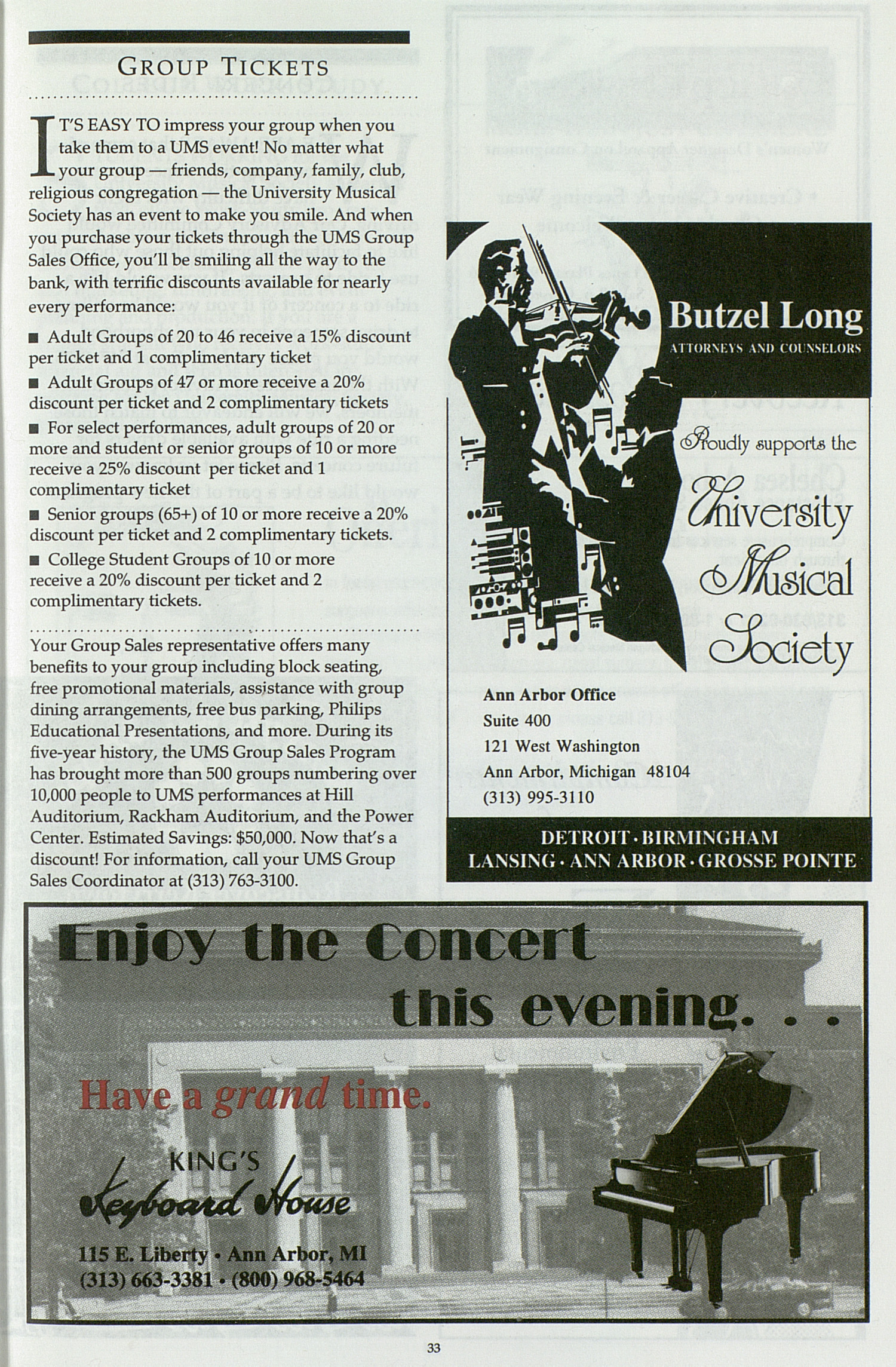 UMS Concert Program, Saturday Mar. 11 To 20: University Musical Society: 1994-1995 Winter - Saturday Mar. 11 To 20 --  image