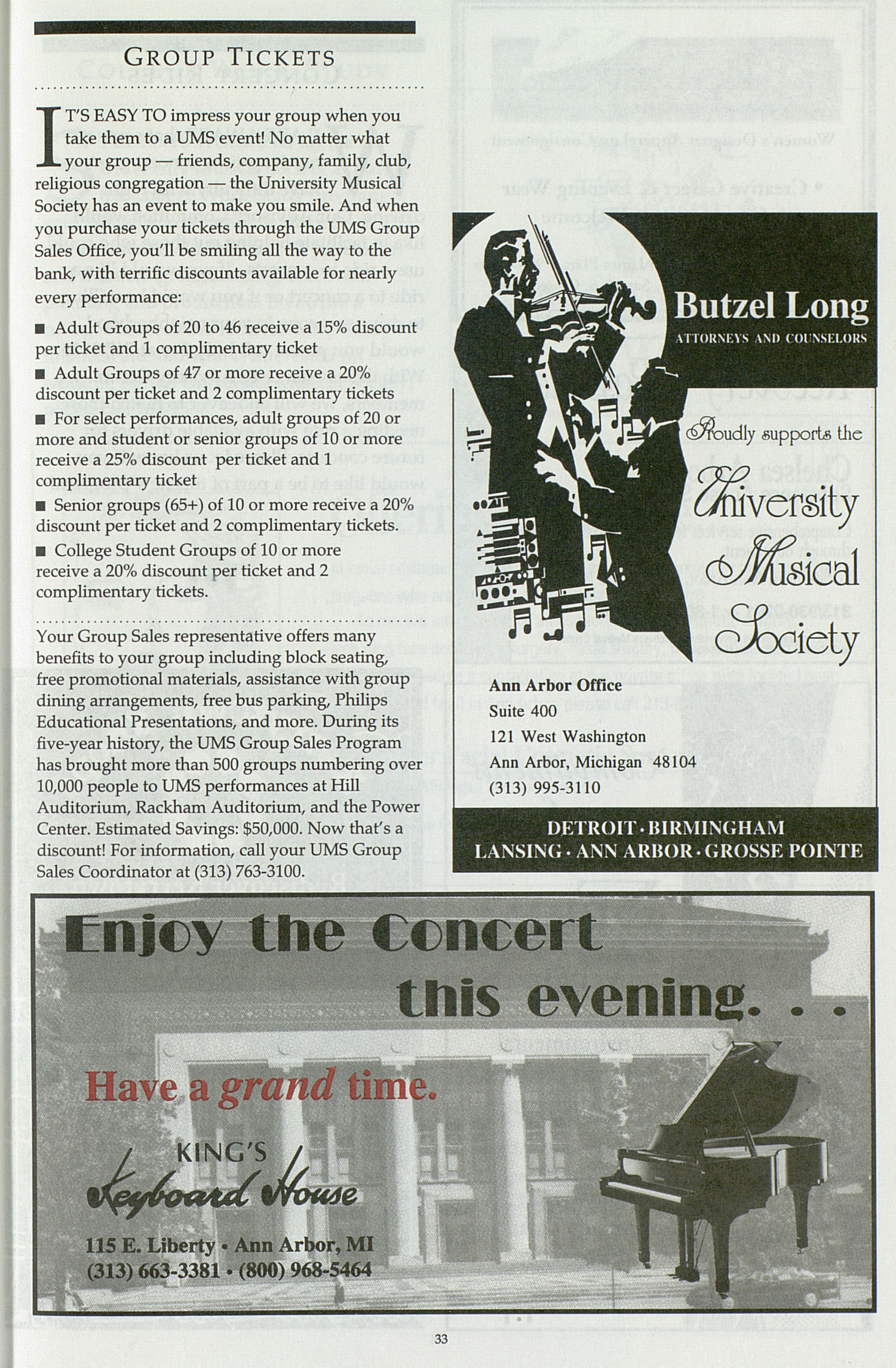 UMS Concert Program, Thursday Apr. 06 To 25: University Musical Society: 1994-1995 Winter - Thursday Apr. 06 To 25 --  image