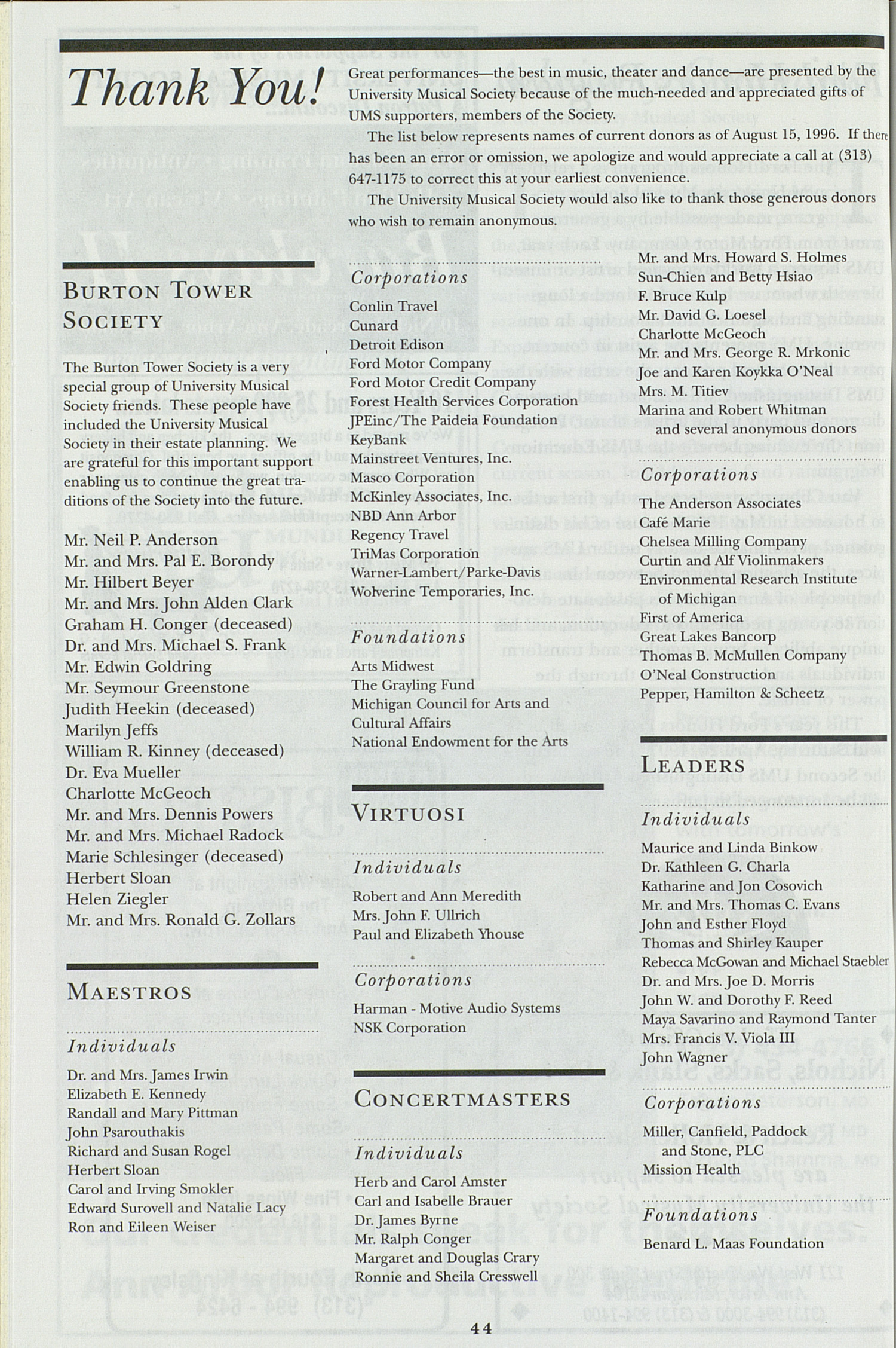 UMS Concert Program, Friday Sep. 27 To Oct. 13: University Musical Society: 1996-1997 Fall - Friday Sep. 27 To Oct. 13 --  image
