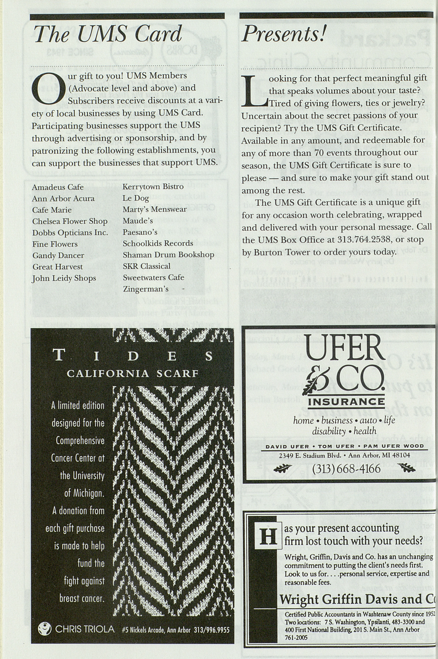 UMS Concert Program, Thursday Feb. 06 To 12: University Musical Society: 1996-1997 Winter - Thursday Feb. 06 To 12 --  image