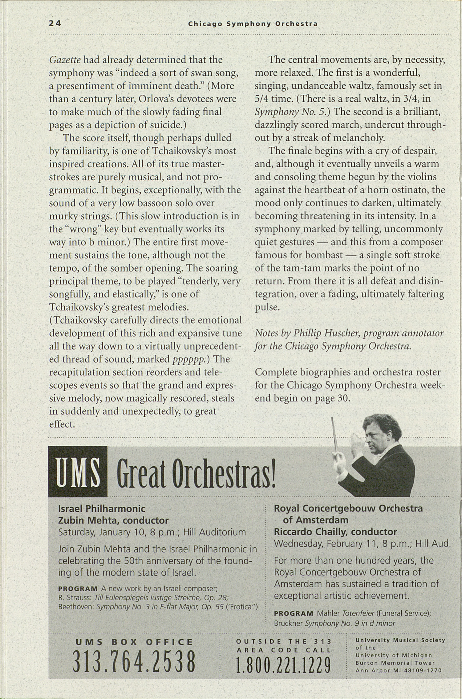 UMS Concert Program, Sunday Sep. 21 To Oct. 08: University Musical Society: 1997-1998 Fall - Sunday Sep. 21 To Oct. 08 --  image