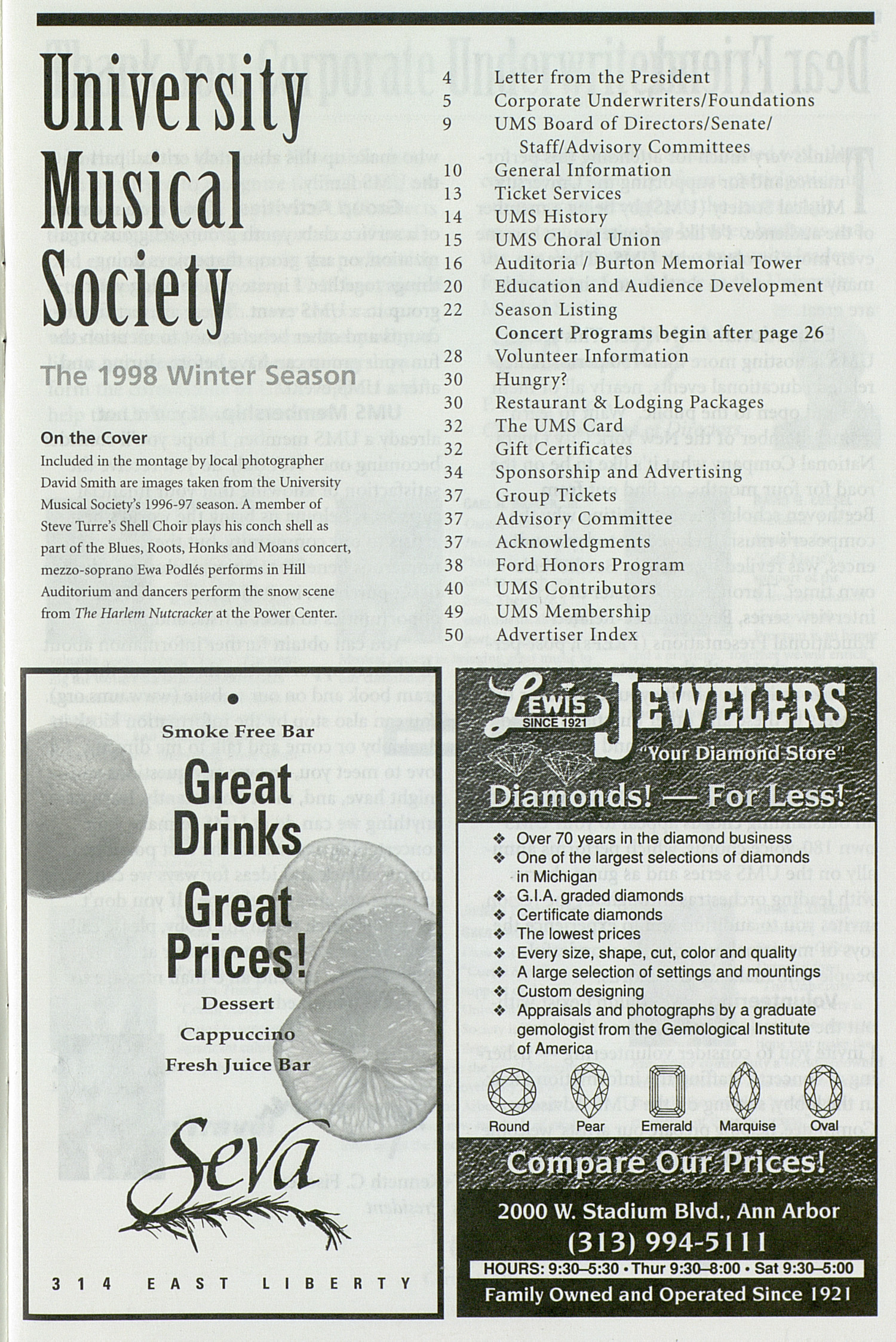 UMS Concert Program, Thursday Mar. 12 To 22: University Musical Society: 1997-1998 Winter - Thursday Mar. 12 To 22 --  image