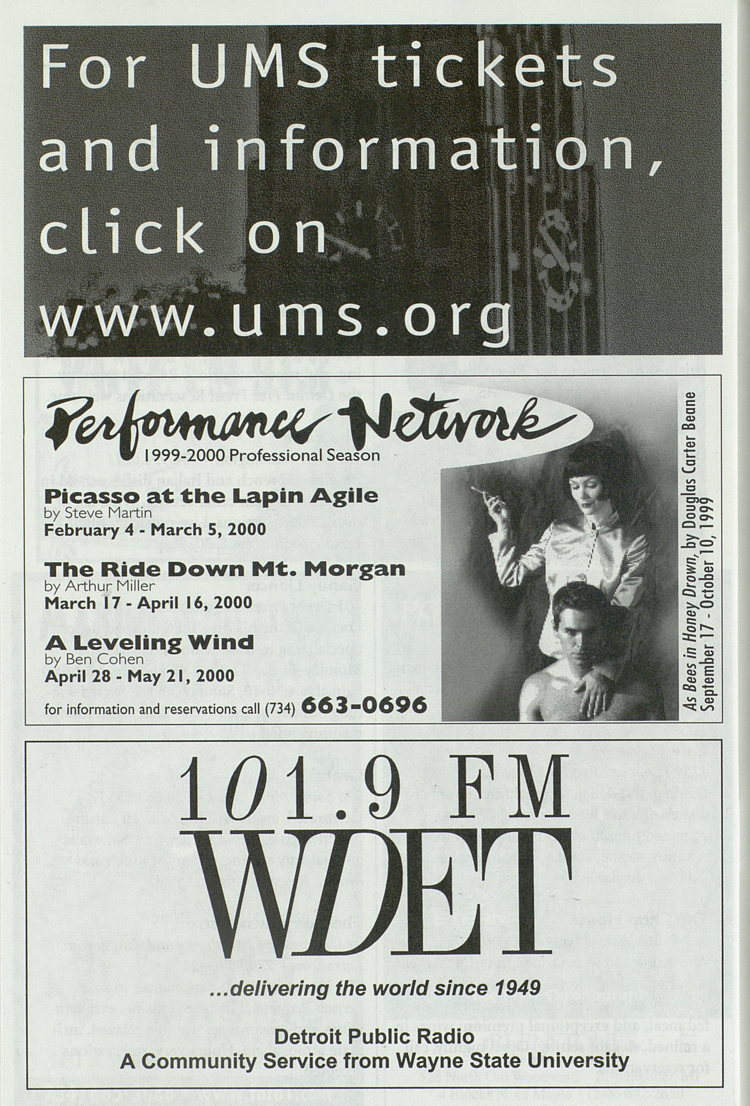 UMS Concert Program, Sunday Mar. 05 To 17: University Musical Society: 1999-2000 Winter - Sunday Mar. 05 To 17 --  image