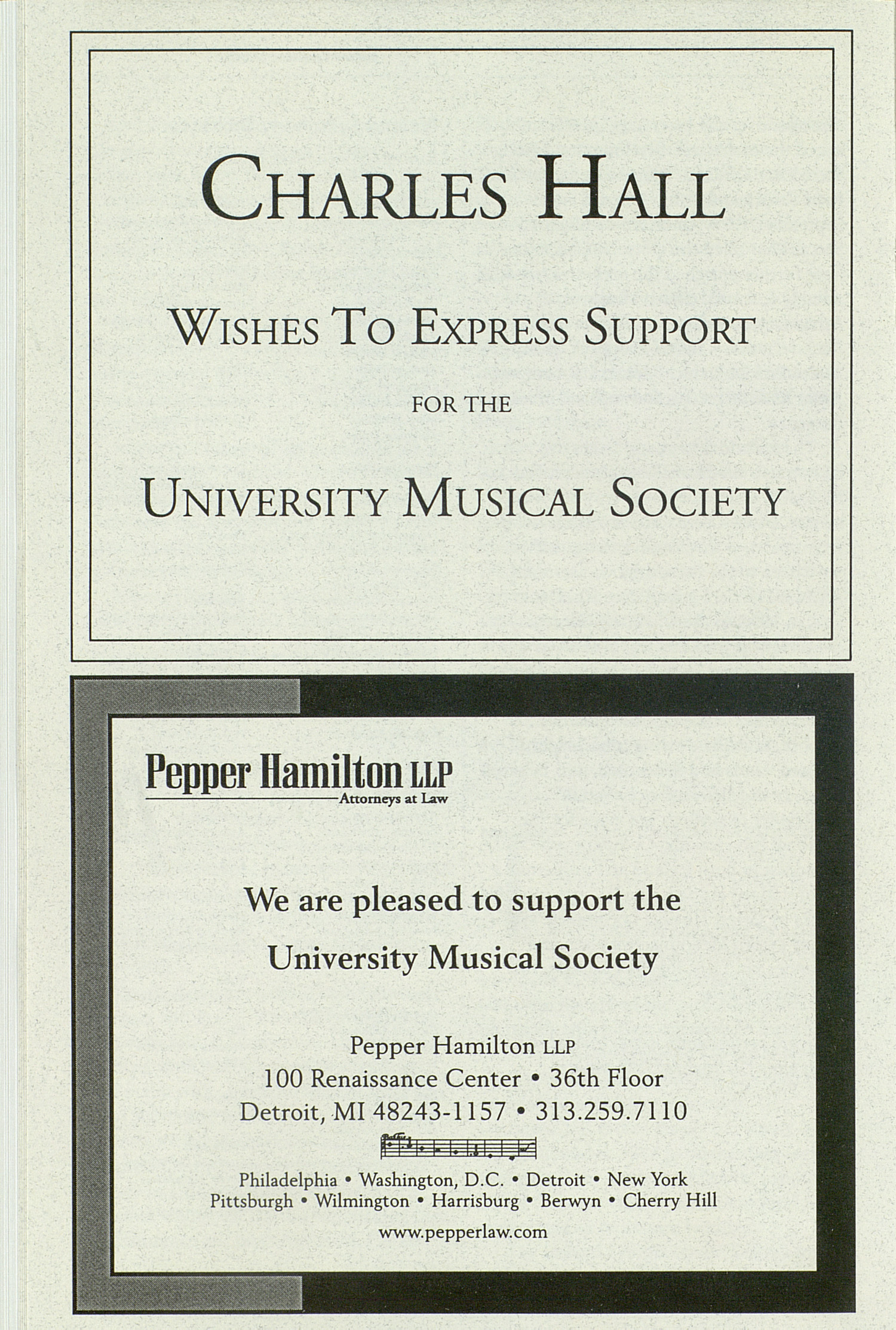 UMS Concert Program, Thursday Oct. 12 To 14: University Musical Society: Fall 2000 - Thursday Oct. 12 To 14 --  image