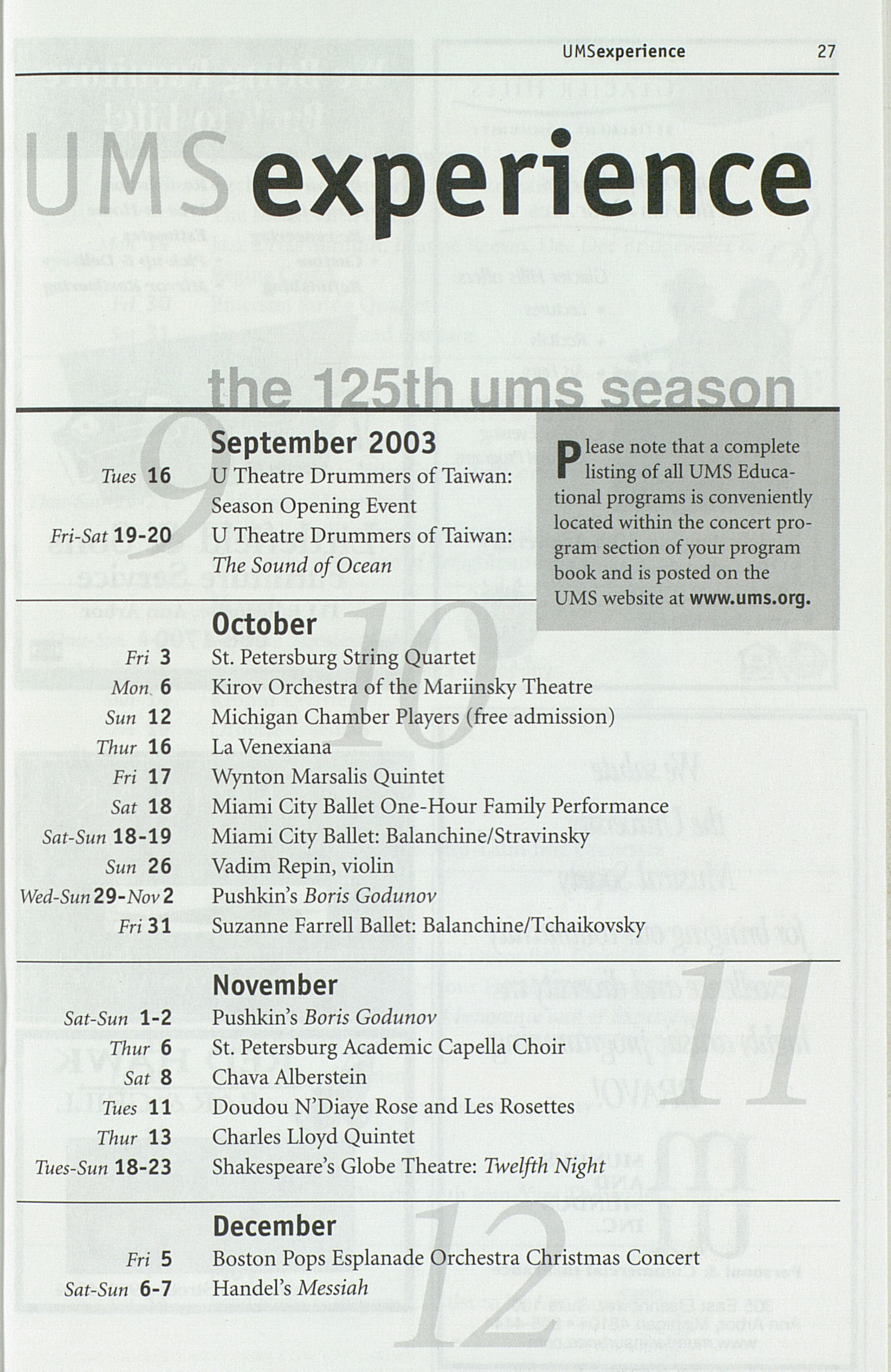 UMS Concert Program, Friday Sep. 19 To 20: University Musical Society: Fall 2003 - Friday Sep. 19 To 20 --  image