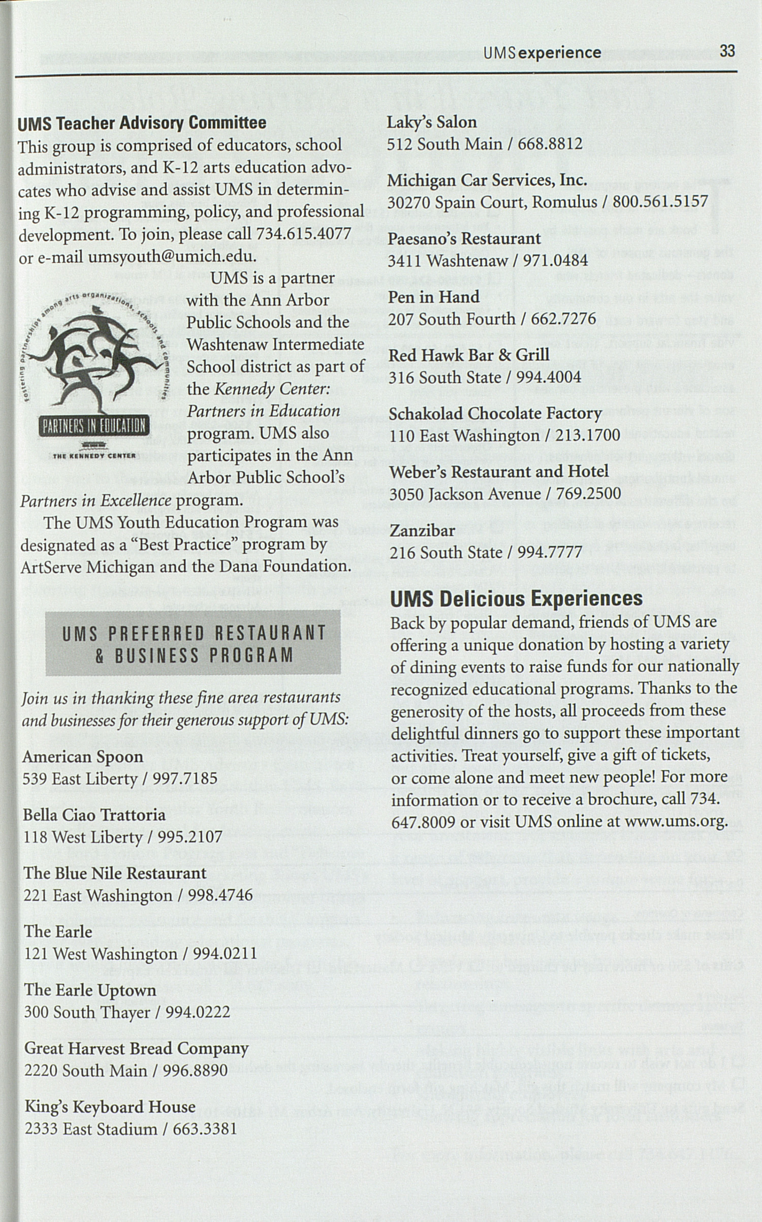 UMS Concert Program, Saturday Oct. 02 To 13: University Musical Society: Fall 2004 - Saturday Oct. 02 To 13 --  image