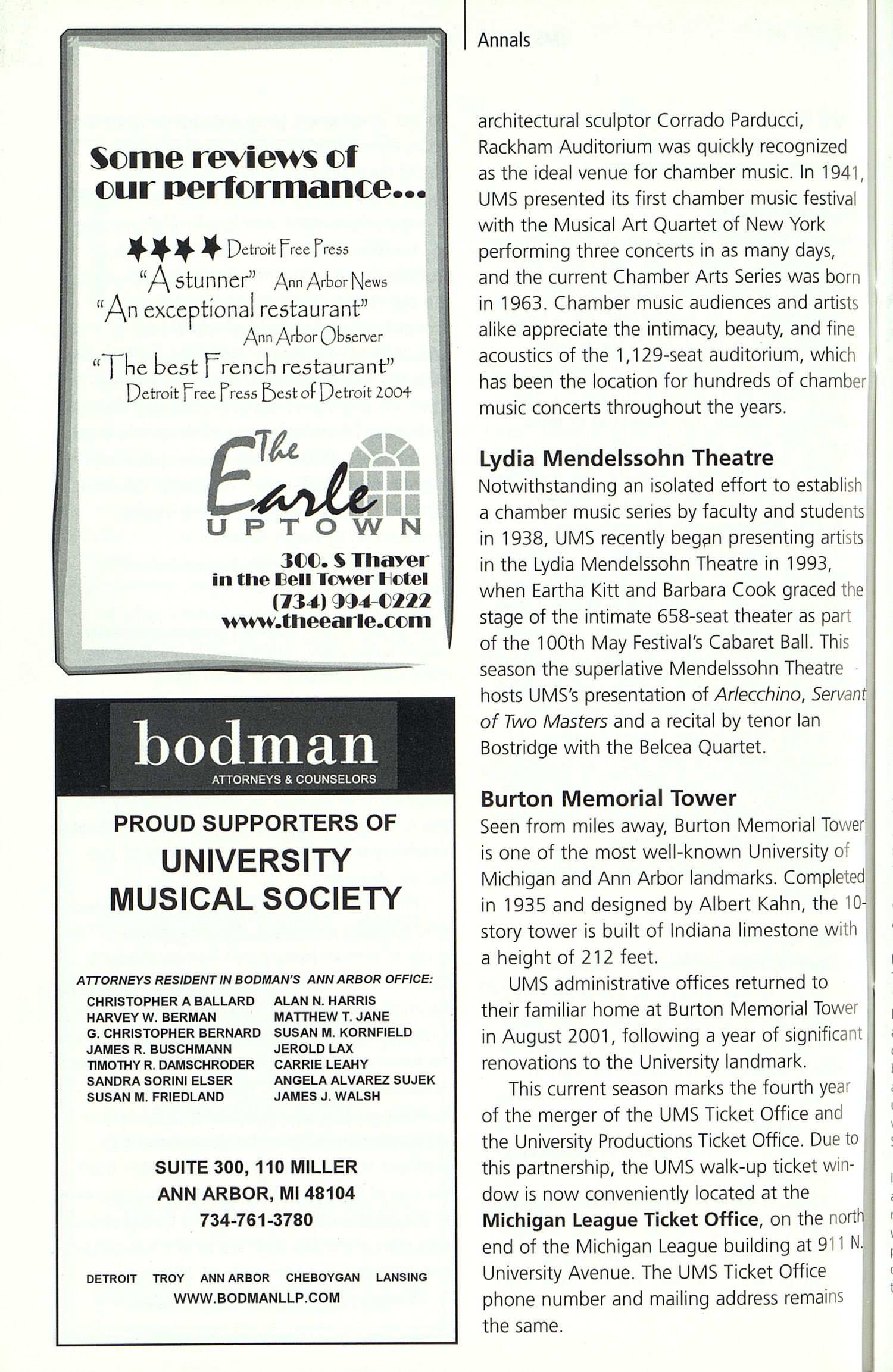 UMS Concert Program, Friday Sep. 16 To Oct. 08: University Musical Society: Fall 2005 Friday Sep. 16 To Oct. 08 --  image