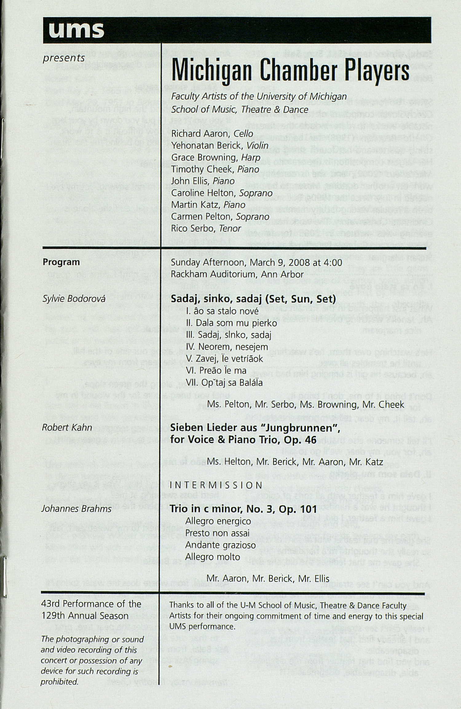 UMS Concert Program, March 9, 2008: Michigan Chamber Players --  image