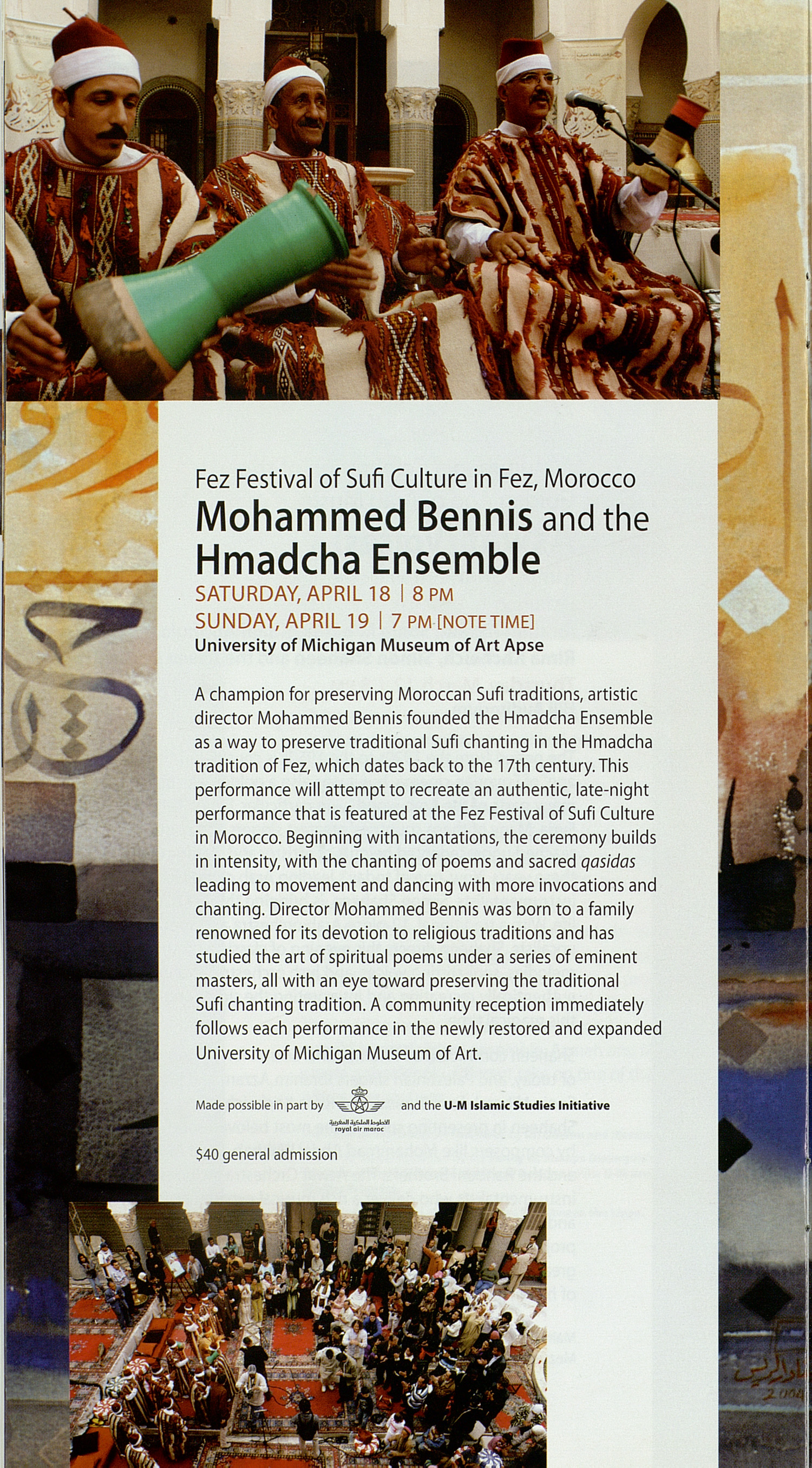 UMS Concert Program, : Performing Arts Of The Arab World --  image