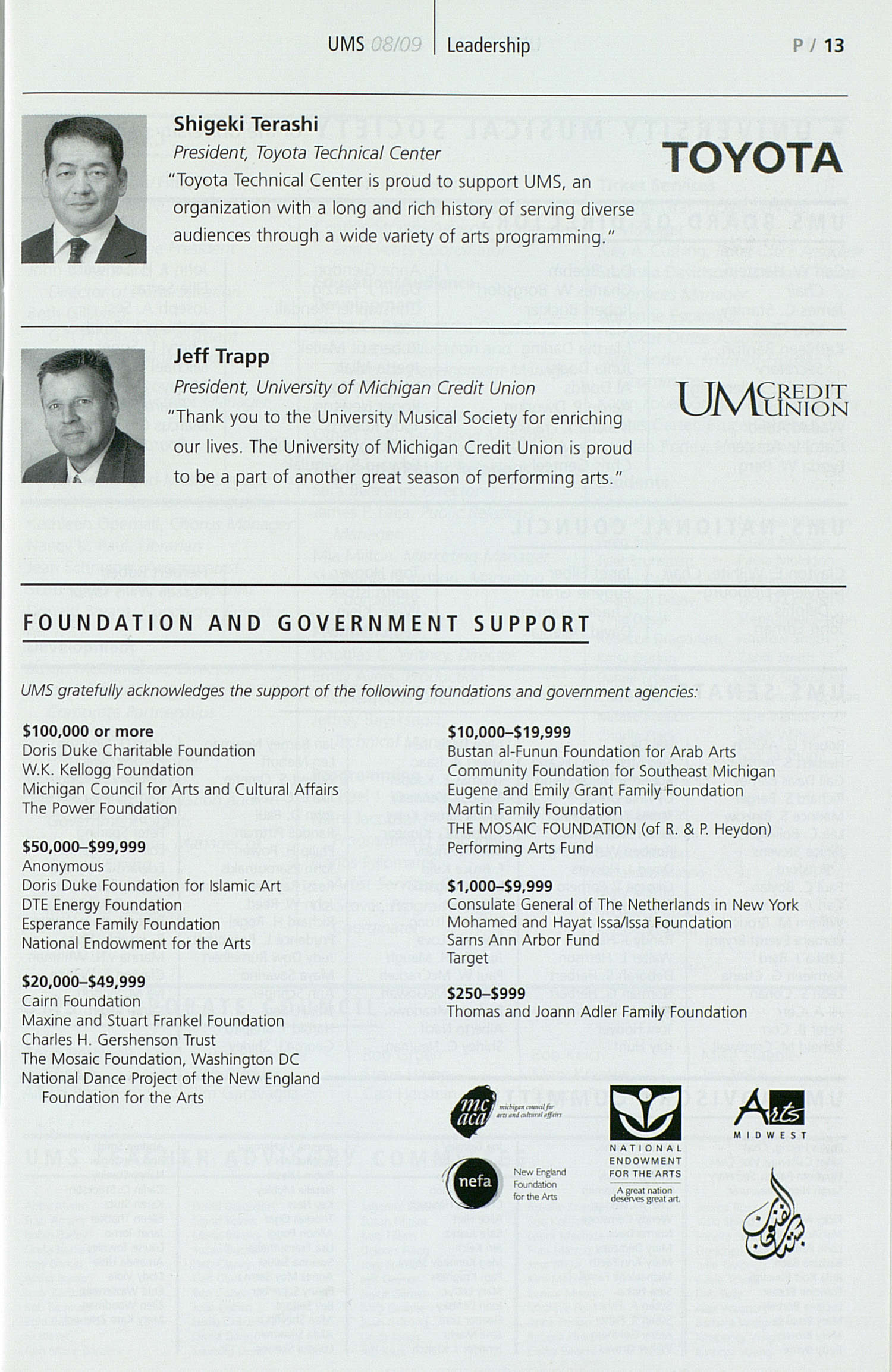 UMS Concert Program, Wednesday Mar. 18 To 29: University Musical Society: Winter 2009 - Wednesday Mar. 18 To 29 --  image