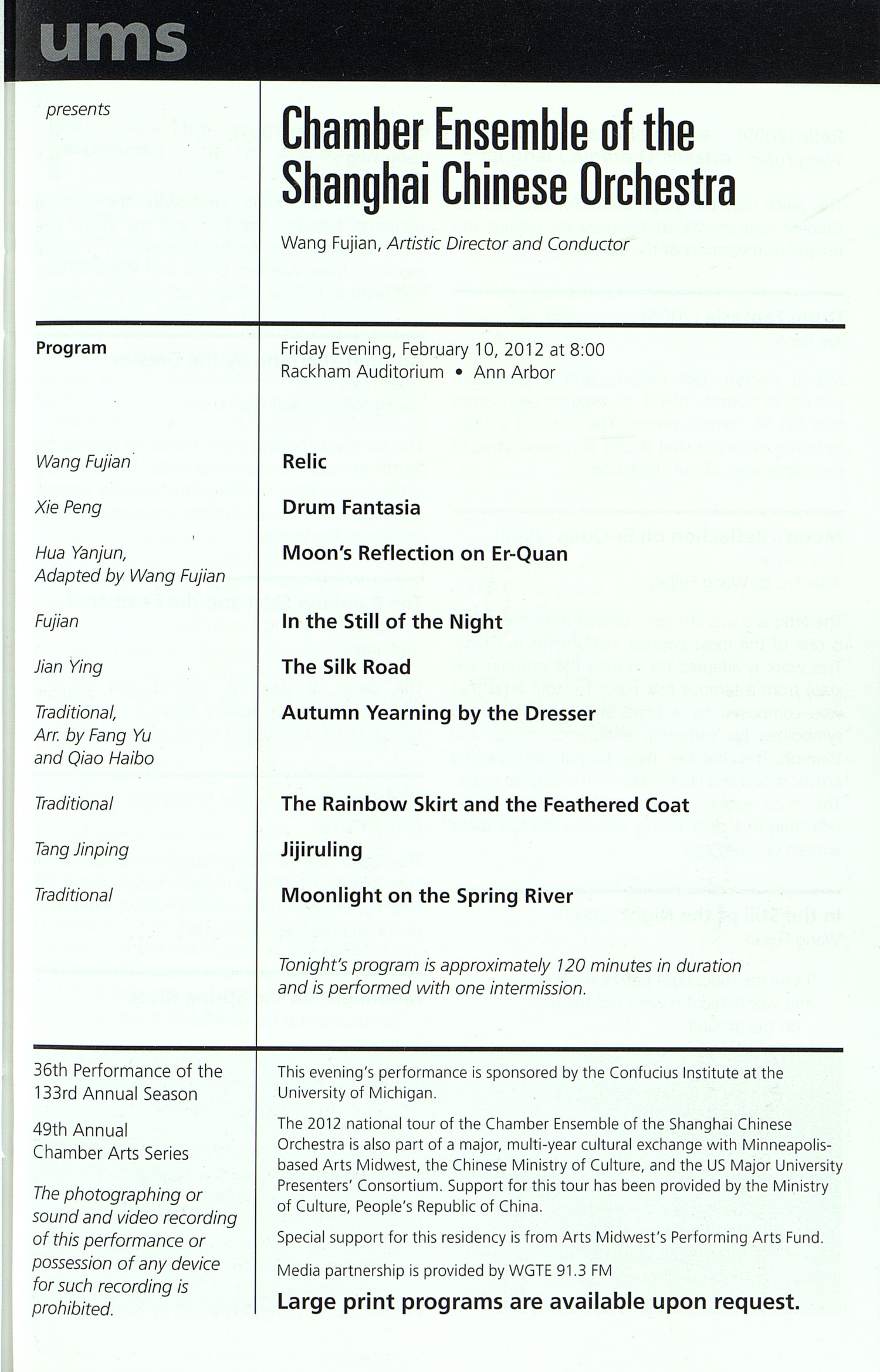 UMS Concert Program, Monday Jan. 23 To Feb. 10: Ums 11 12 - Winter 2012 - Monday Jan. 23 To Feb. 10 --  image