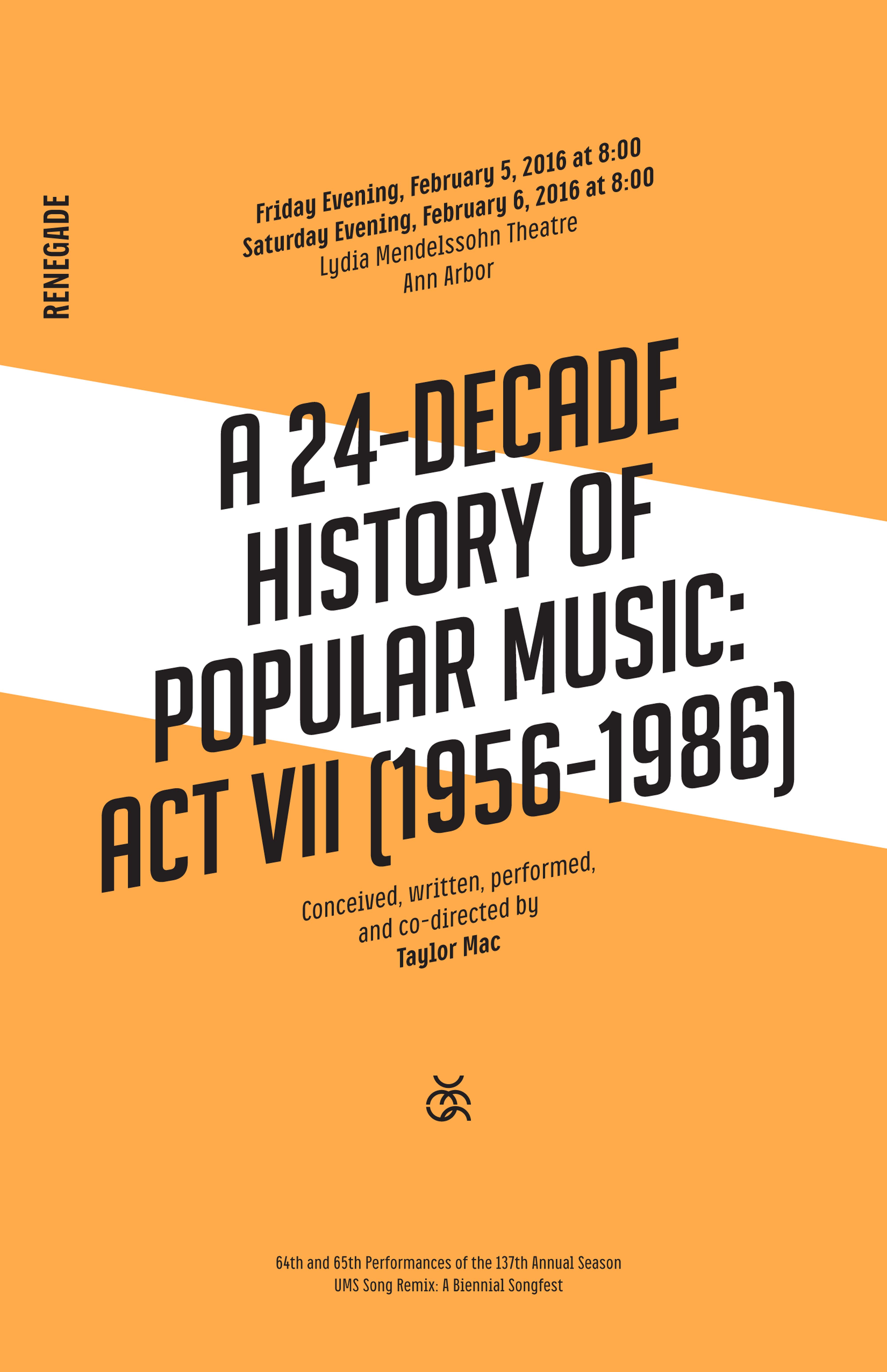 UMS Concert Program, February 05-06, 2016 - A 24-Decade History of Popular Music: Act VII (1956-1986) image